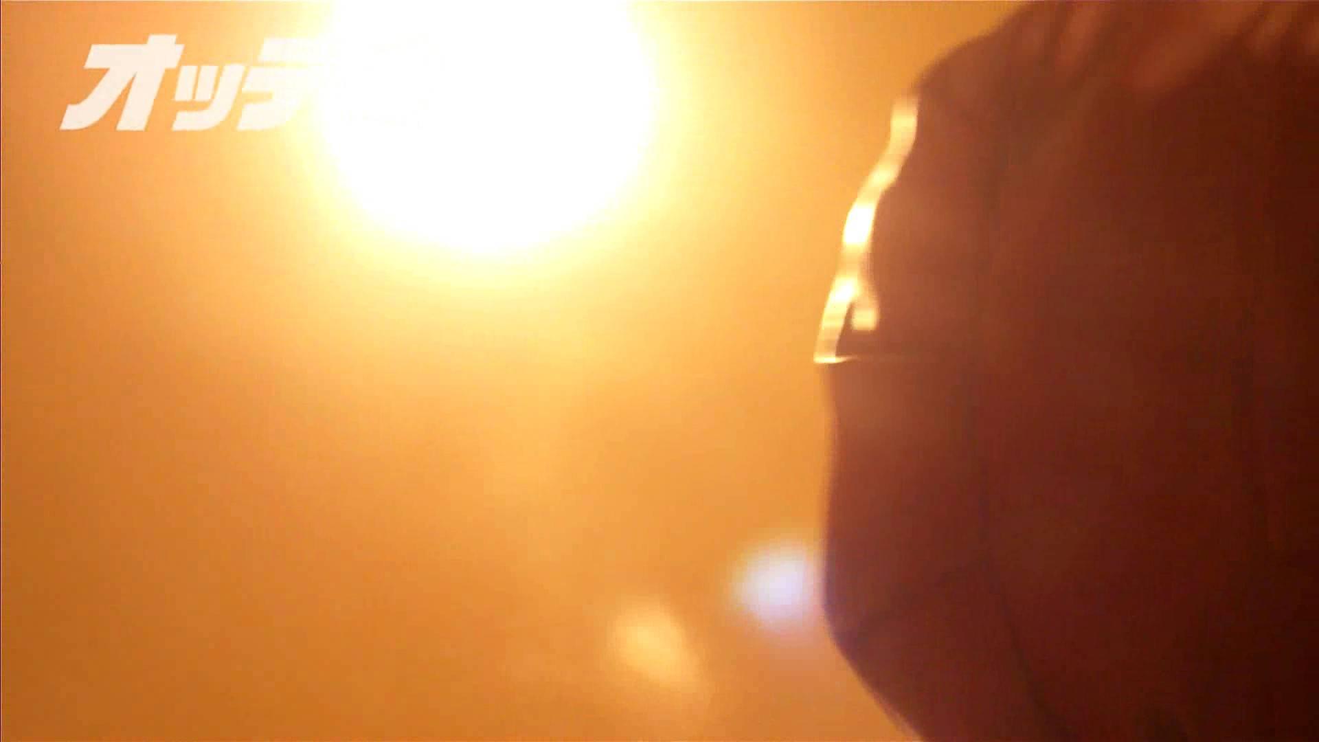ハイビジョンパンチラ オッテQさんの追跡パンチラデパート編VOL.05 エッチなOL アダルト動画キャプチャ 72pic 37
