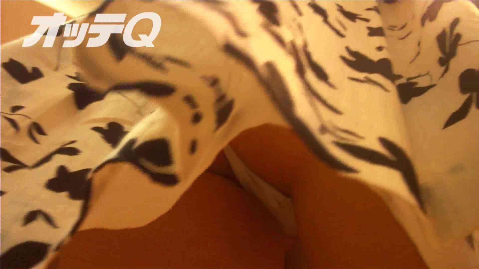 ハイビジョンパンチラ オッテQさんの追跡パンチラデパート編VOL.05 エッチなOL アダルト動画キャプチャ 72pic 57