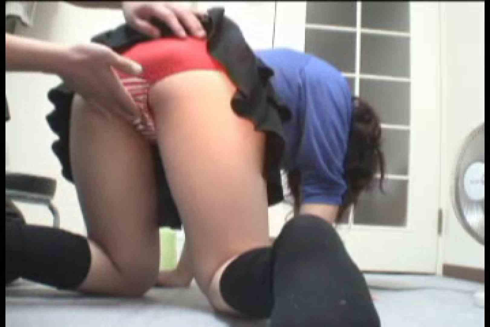 パンツ売りの女の子 けいちゃんvol.1 一般投稿 ワレメ動画紹介 112pic 66