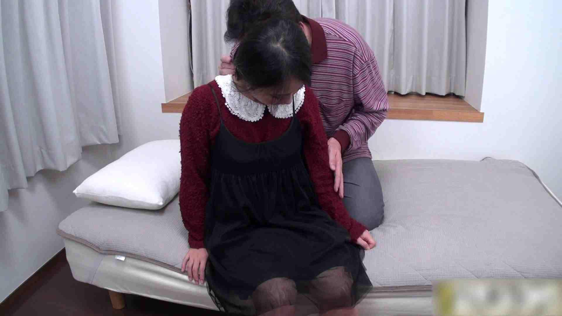 おしえてギャル子のH塾 Vol.12 前編 エッチなOL  101pic 15