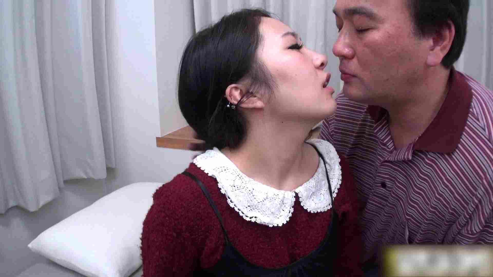 おしえてギャル子のH塾 Vol.12 前編 エッチなOL  101pic 20