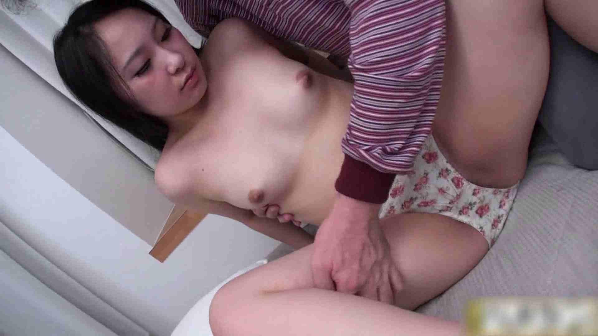 おしえてギャル子のH塾 Vol.12 前編 フェチ 濡れ場動画紹介 101pic 44