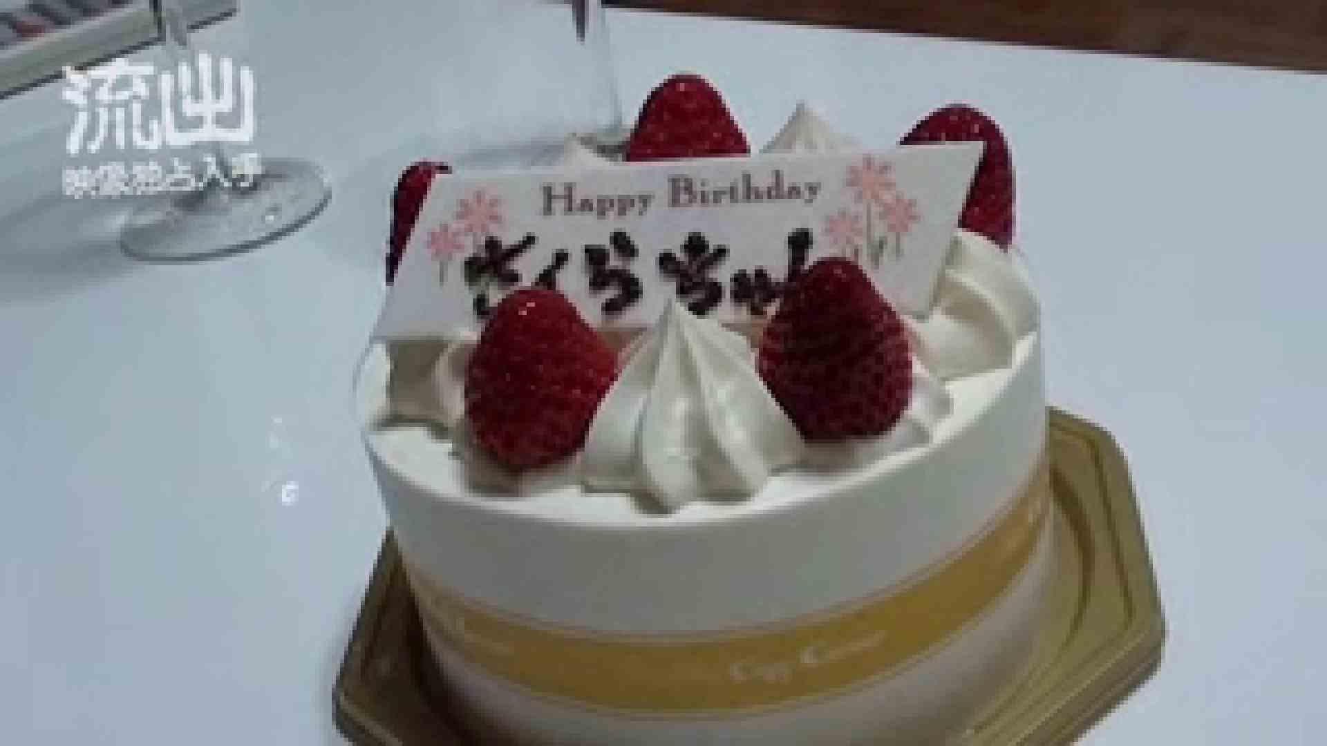 素人流出動画 都内在住マモルくんのファイル 投稿映像  57pic 8
