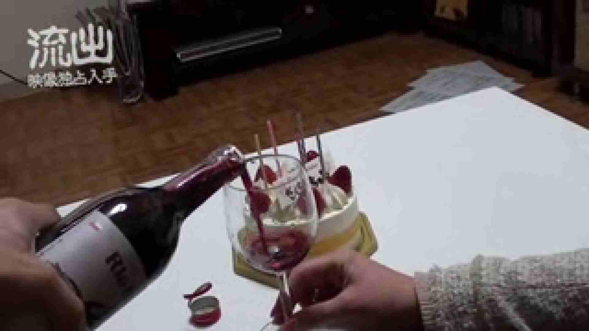 素人流出動画 都内在住マモルくんのファイル 投稿映像  57pic 22