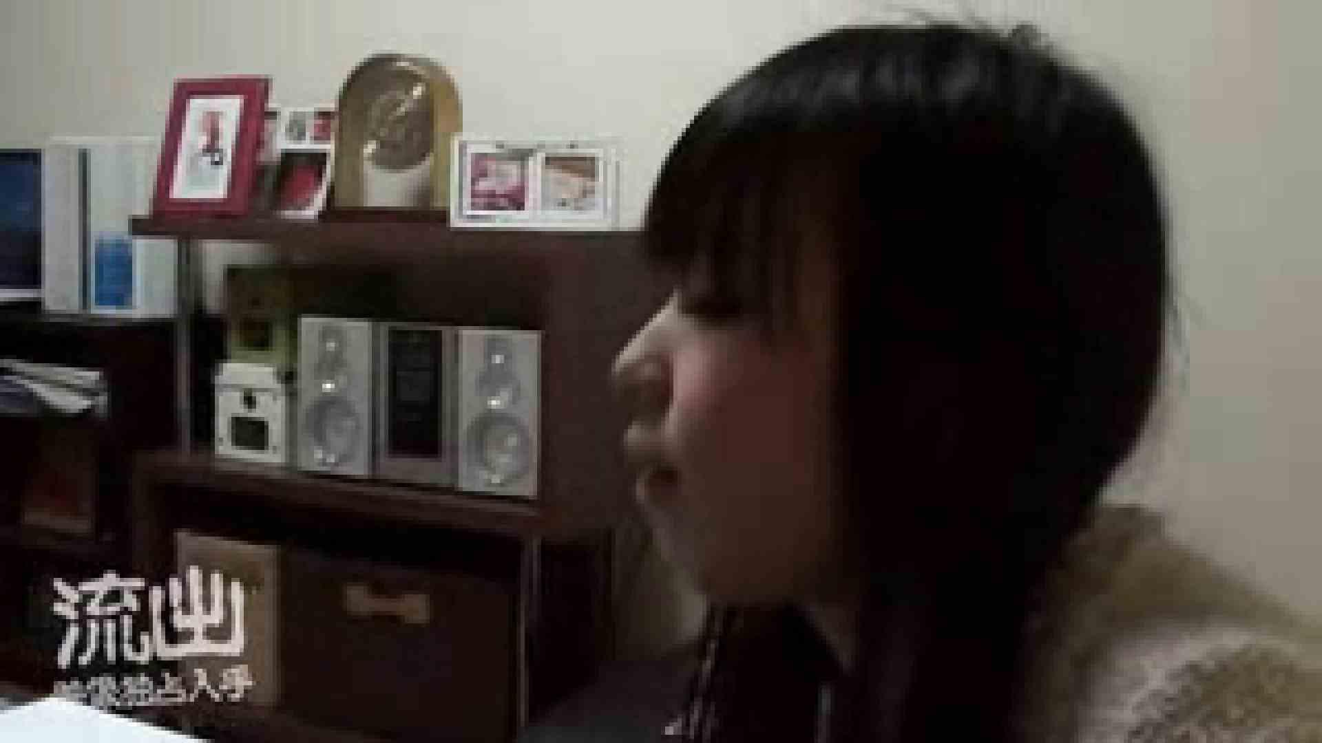 素人流出動画 都内在住マモルくんのファイル 投稿映像 | 素人のぞき  57pic 31