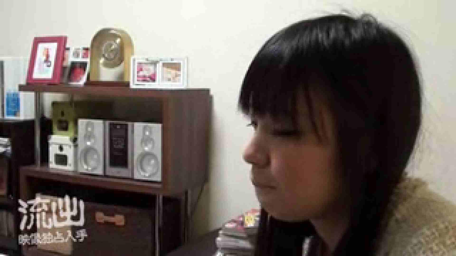 素人流出動画 都内在住マモルくんのファイル 投稿映像  57pic 32