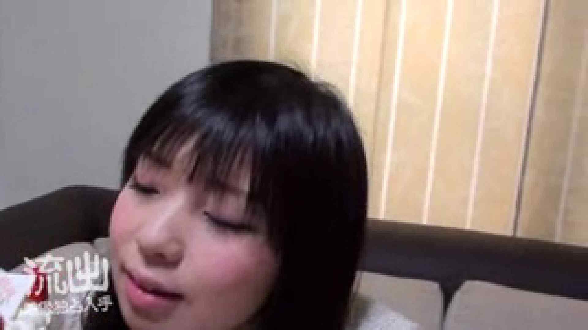 素人流出動画 都内在住マモルくんのファイル 投稿映像 | 素人のぞき  57pic 37