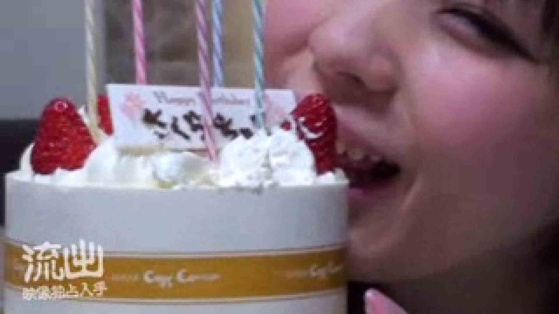 素人流出動画 都内在住マモルくんのファイル 投稿映像  57pic 38