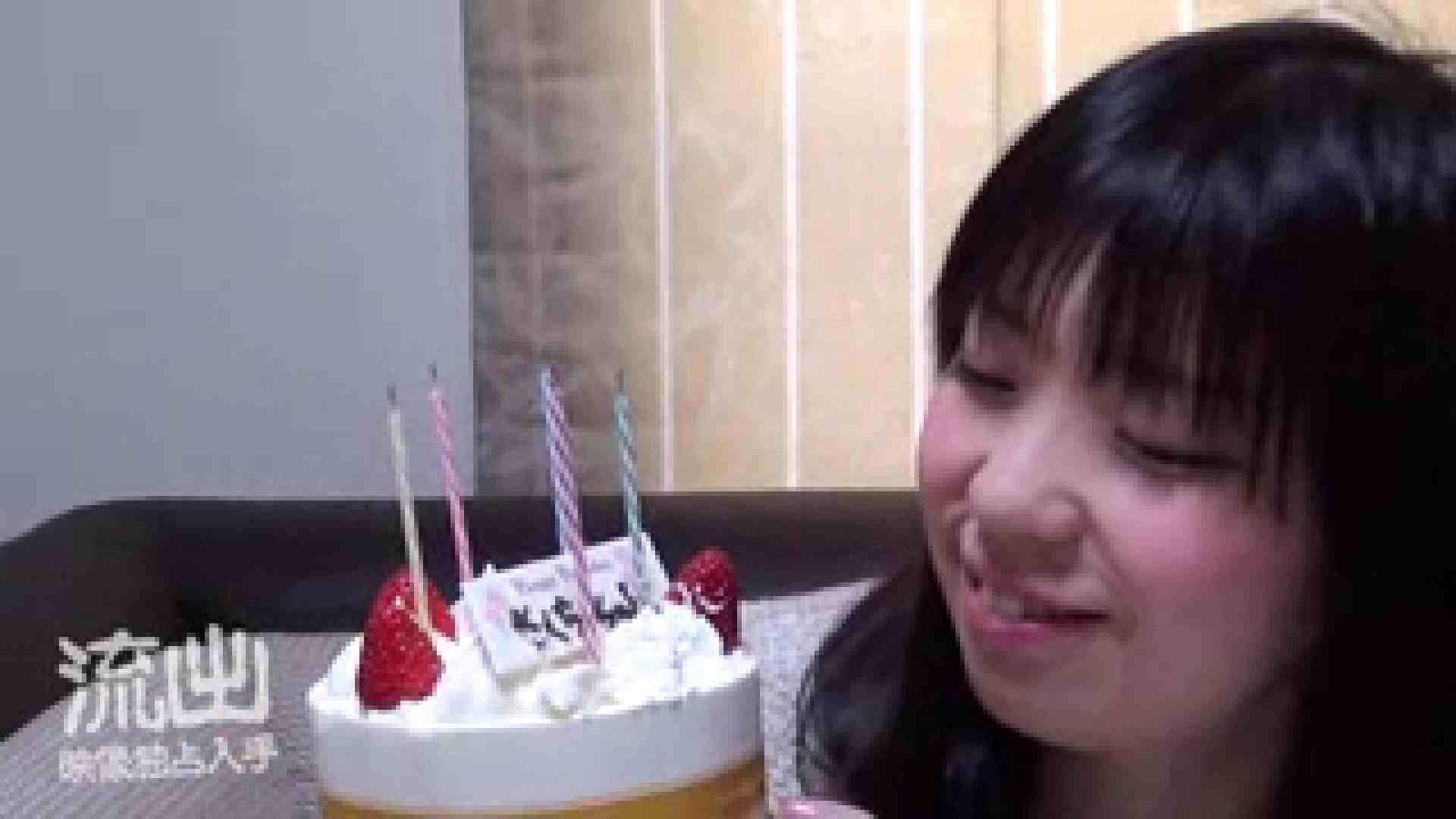 素人流出動画 都内在住マモルくんのファイル 投稿映像 | 素人のぞき  57pic 39