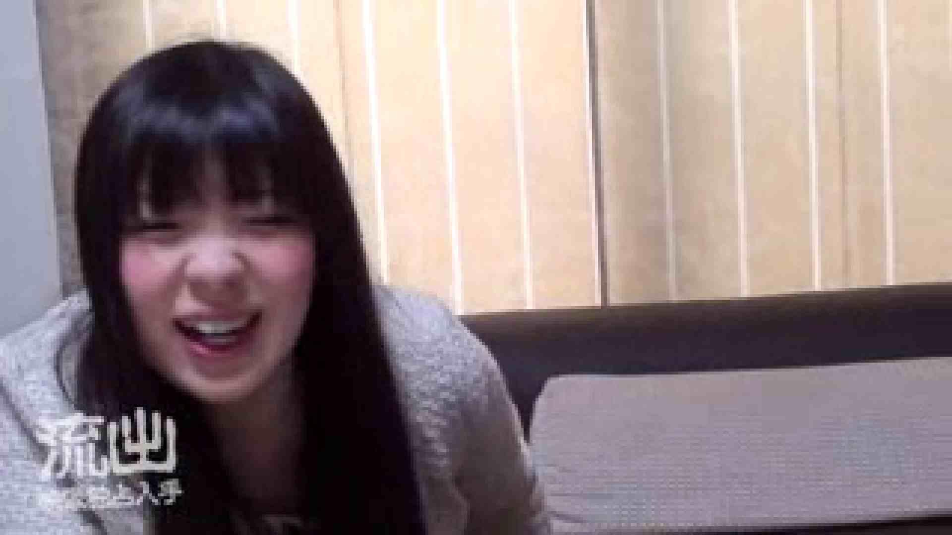 素人流出動画 都内在住マモルくんのファイル 投稿映像  57pic 46