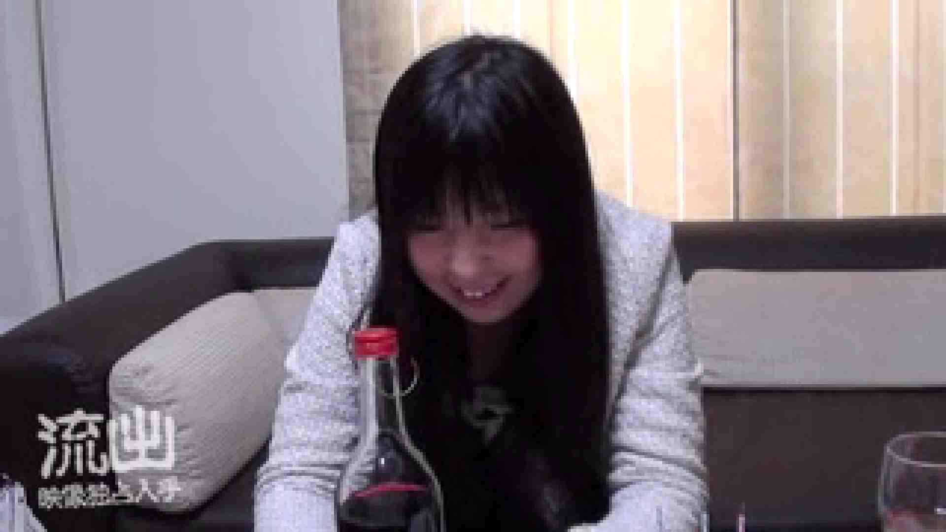 素人流出動画 都内在住マモルくんのファイル 投稿映像 | 素人のぞき  57pic 51