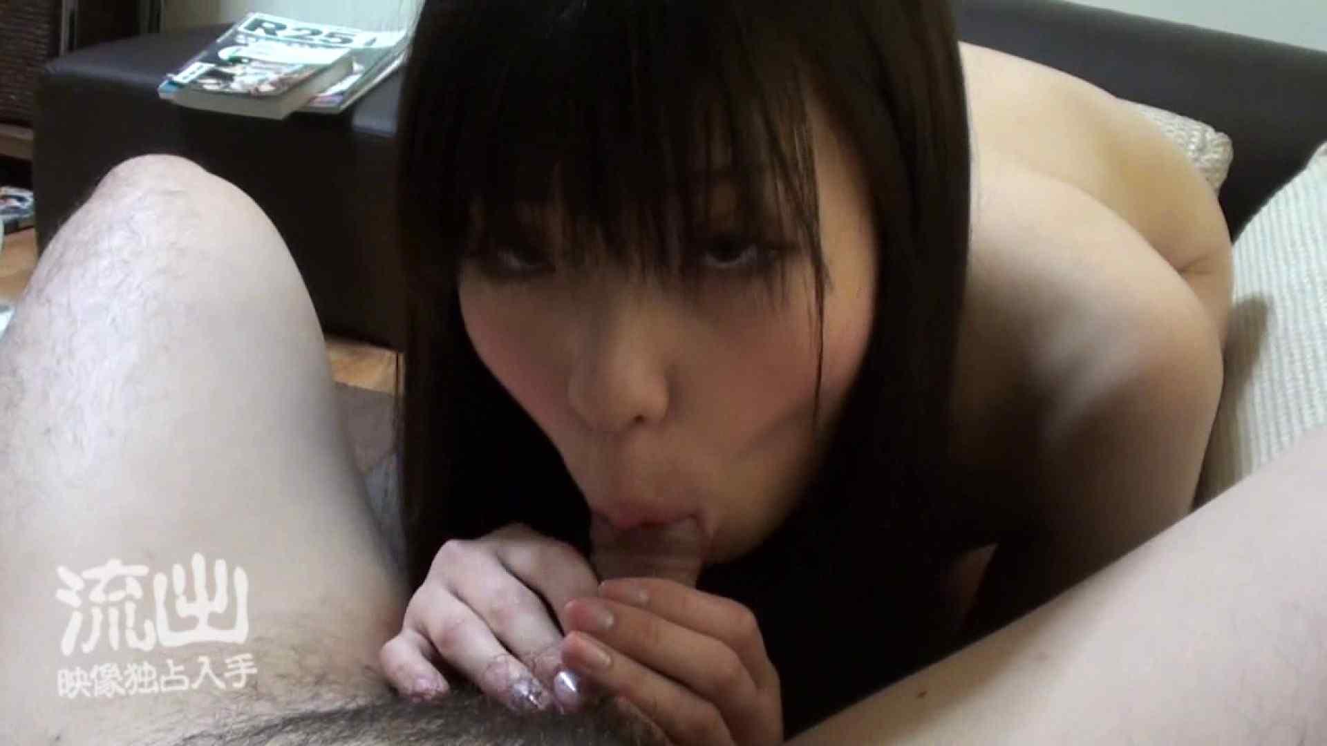 素人流出動画 都内在住マモルくんのファイルvol.2 一般投稿 | エッチなOL  59pic 55