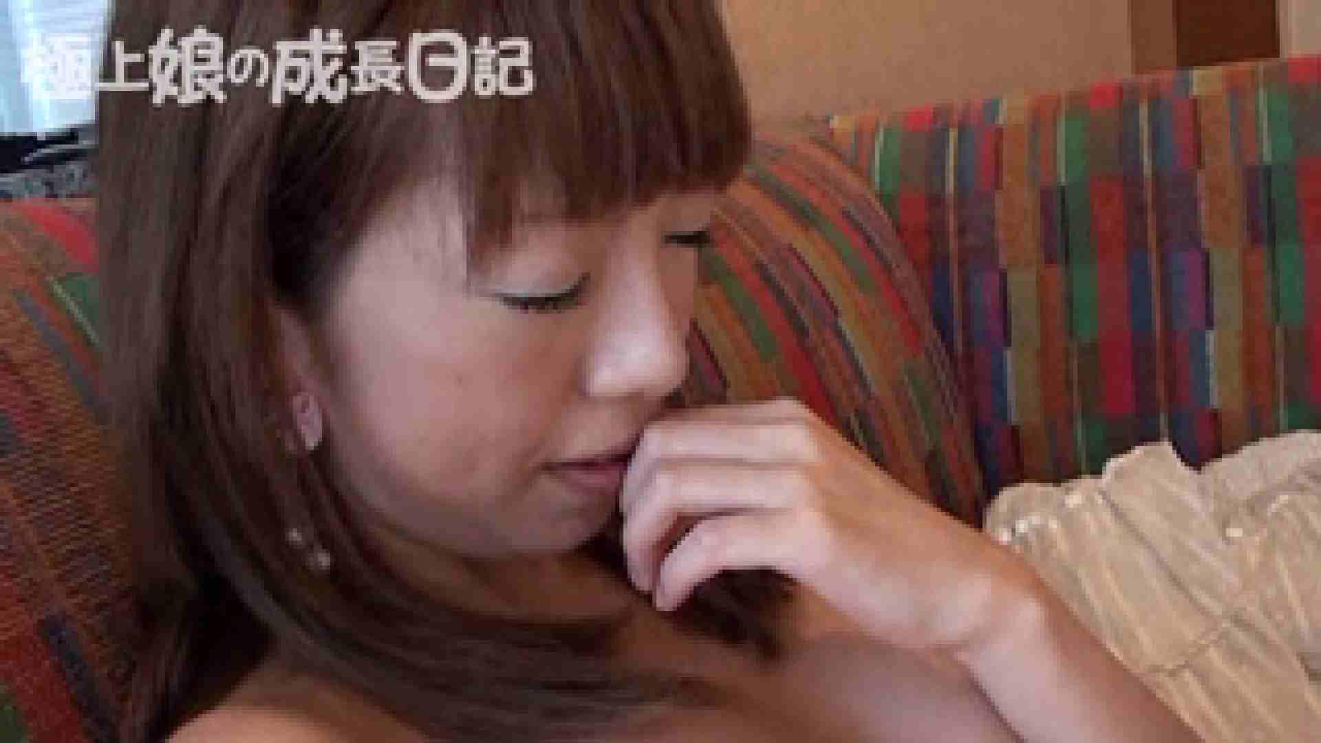 極上素人嬢の成長日記 素人のぞき アダルト動画キャプチャ 100pic 59