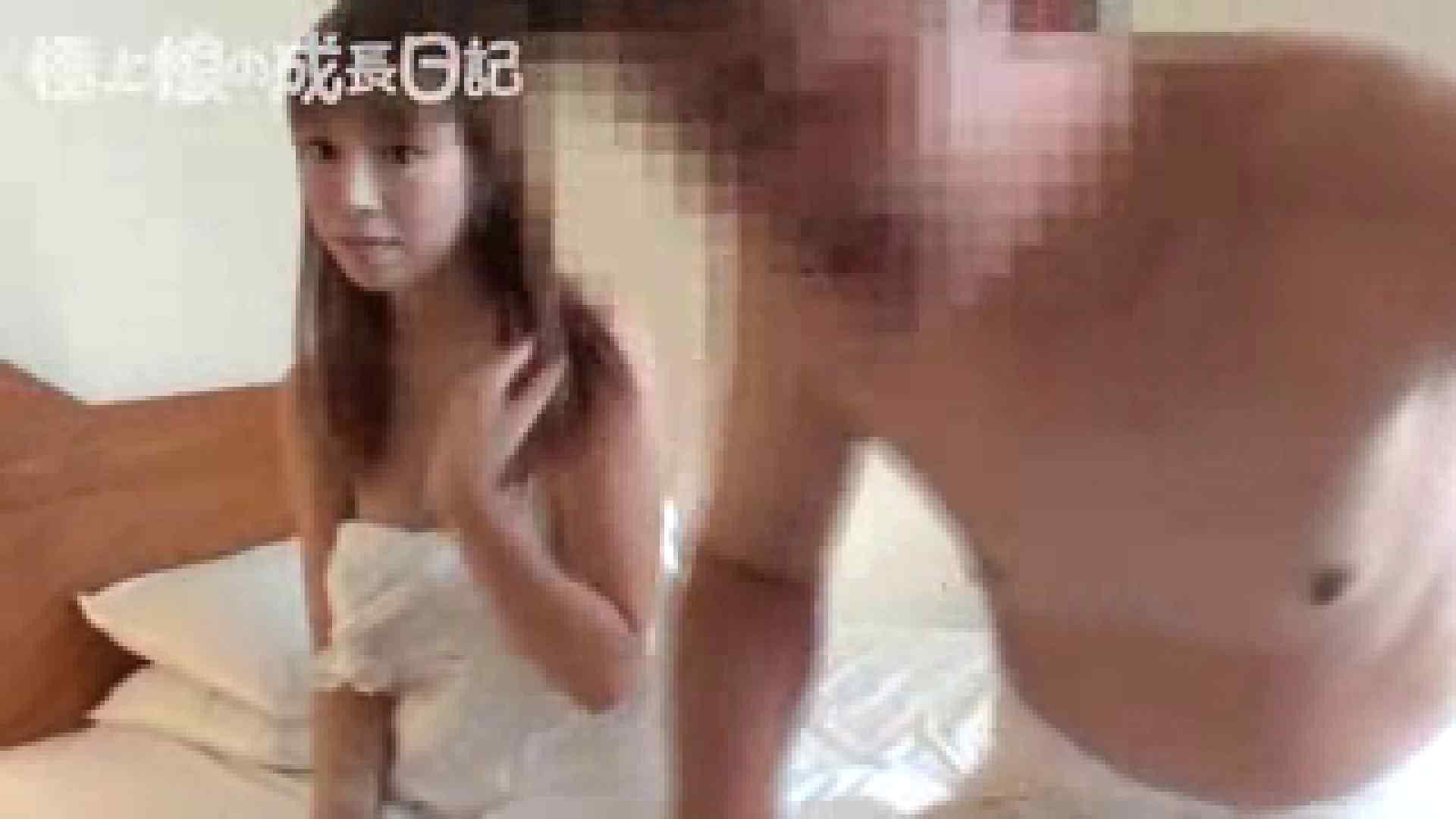 極上素人嬢の成長日記 3日目 一般投稿 ぱこり動画紹介 80pic 11