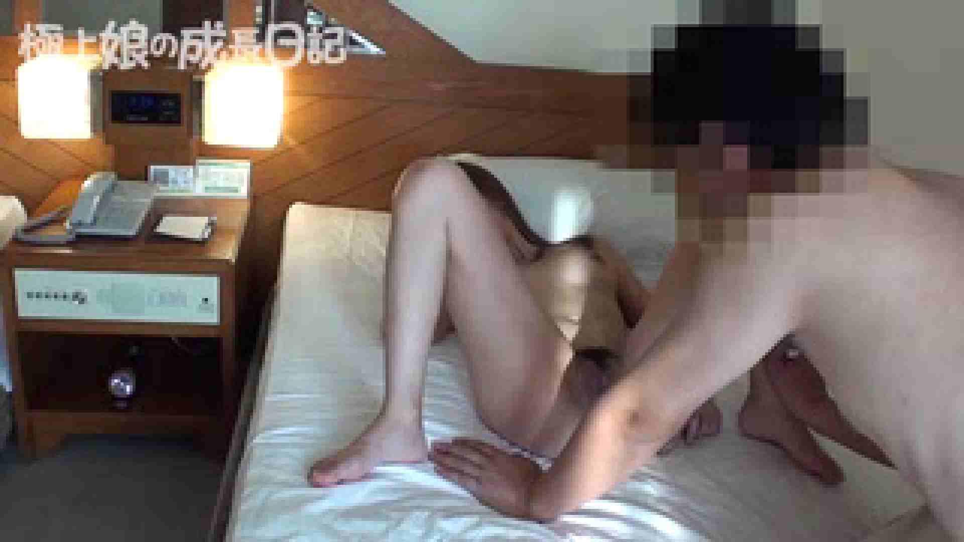 極上素人嬢の成長日記 3日目 一般投稿 ぱこり動画紹介 80pic 35