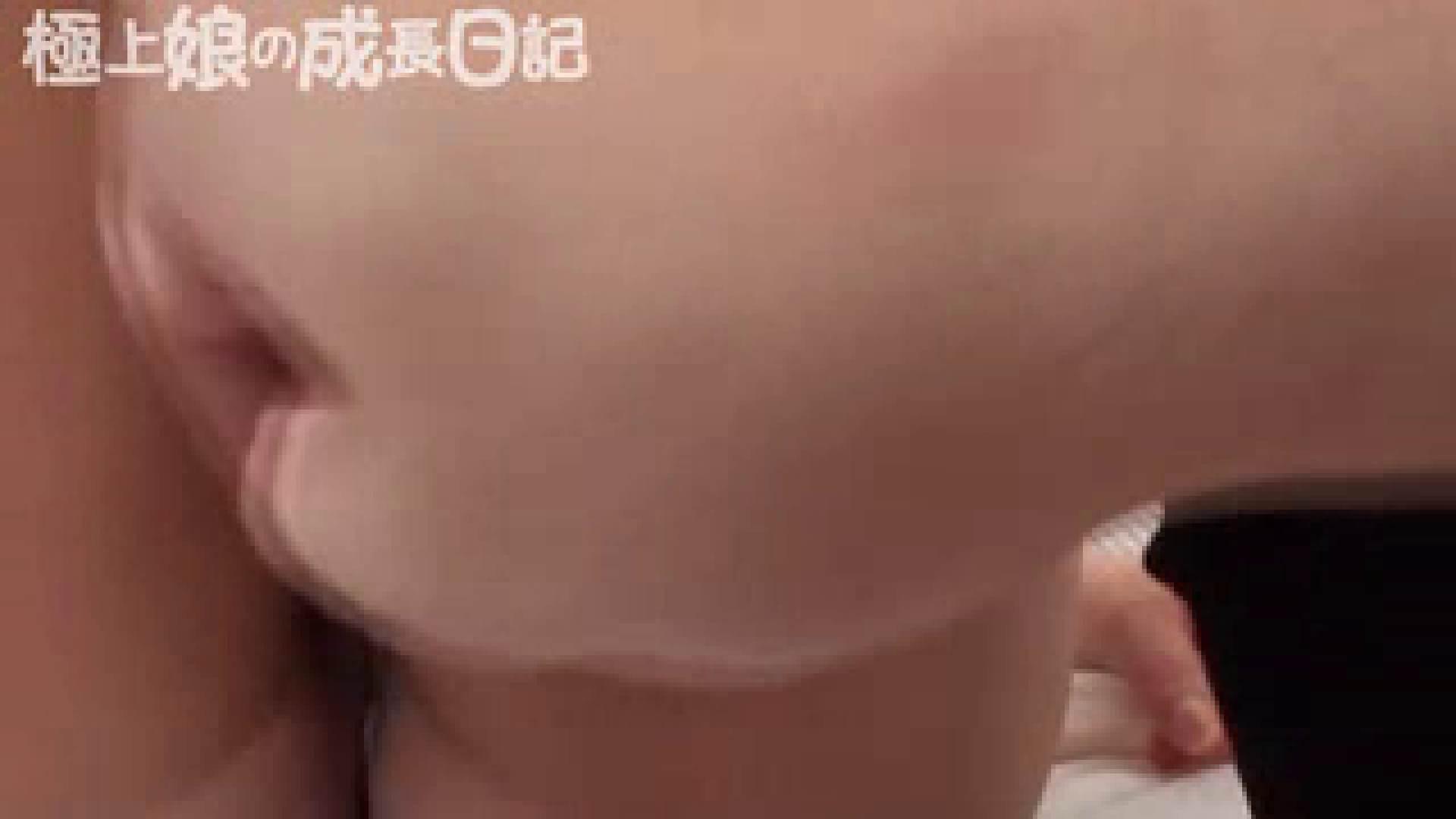 極上素人嬢の成長日記 2日目 オナニー集 ワレメ無修正動画無料 104pic 43