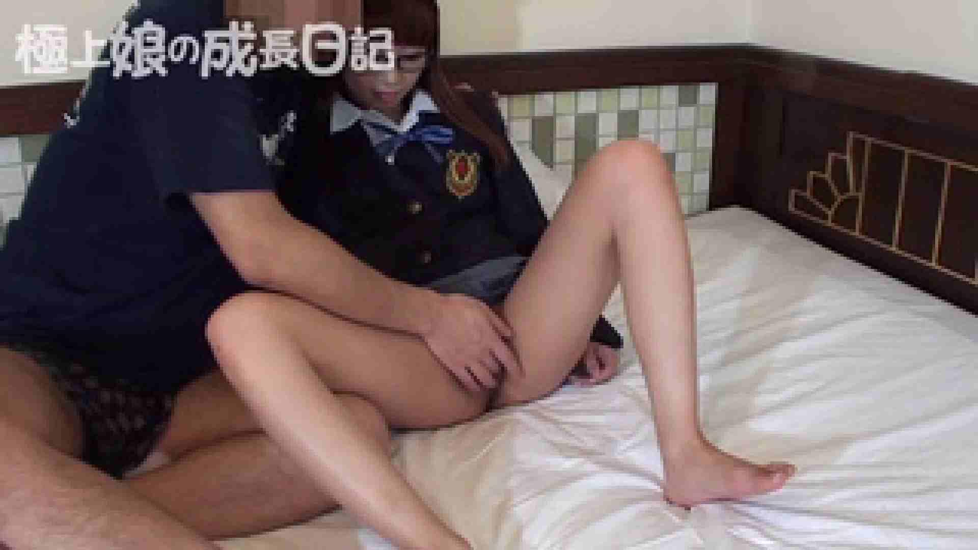 極上素人嬢の成長日記 コスプレハメ撮り制服編 流出作品 ヌード画像 78pic 2