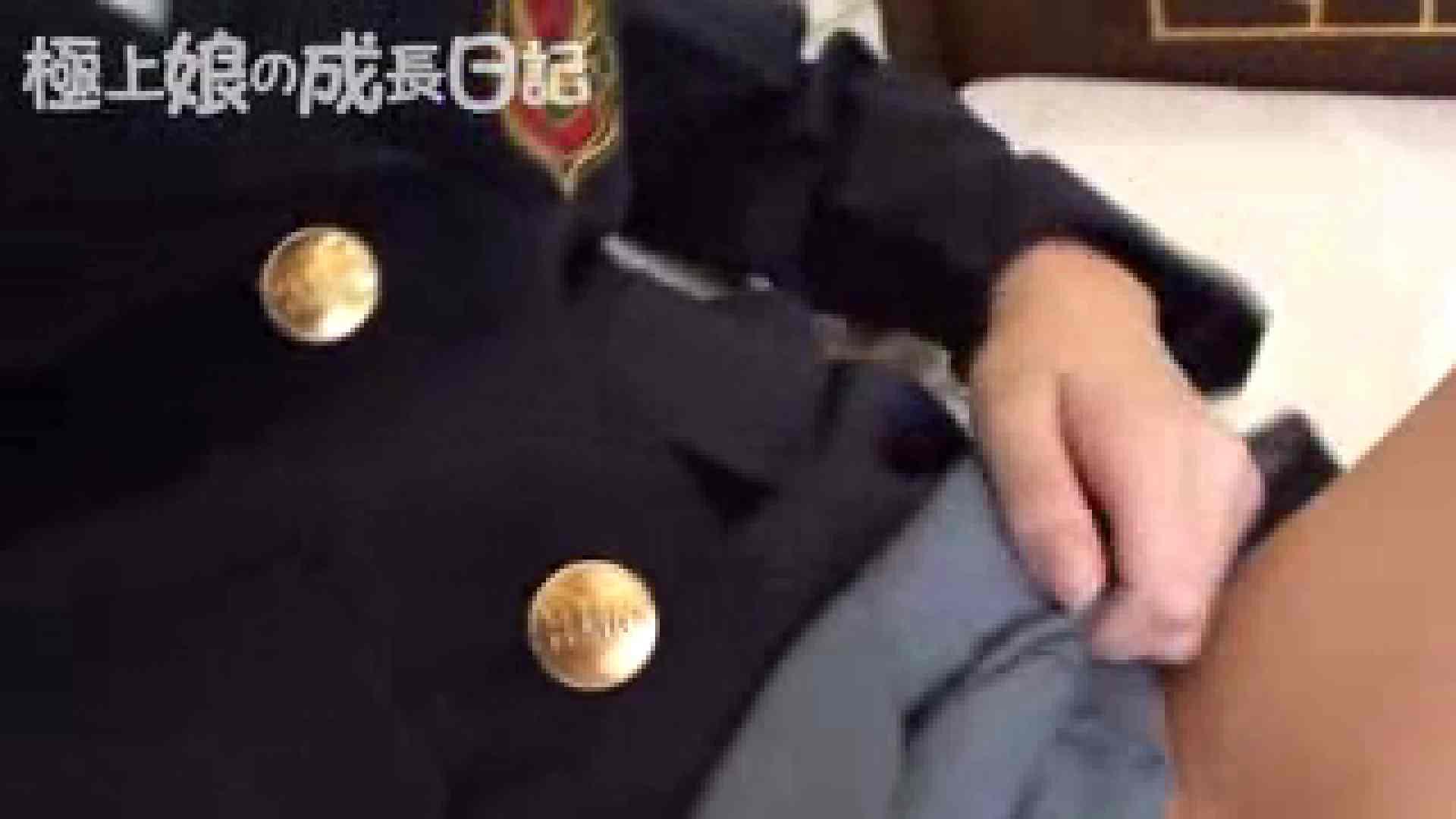 極上素人嬢の成長日記 コスプレハメ撮り制服編 コスプレ 濡れ場動画紹介 78pic 17