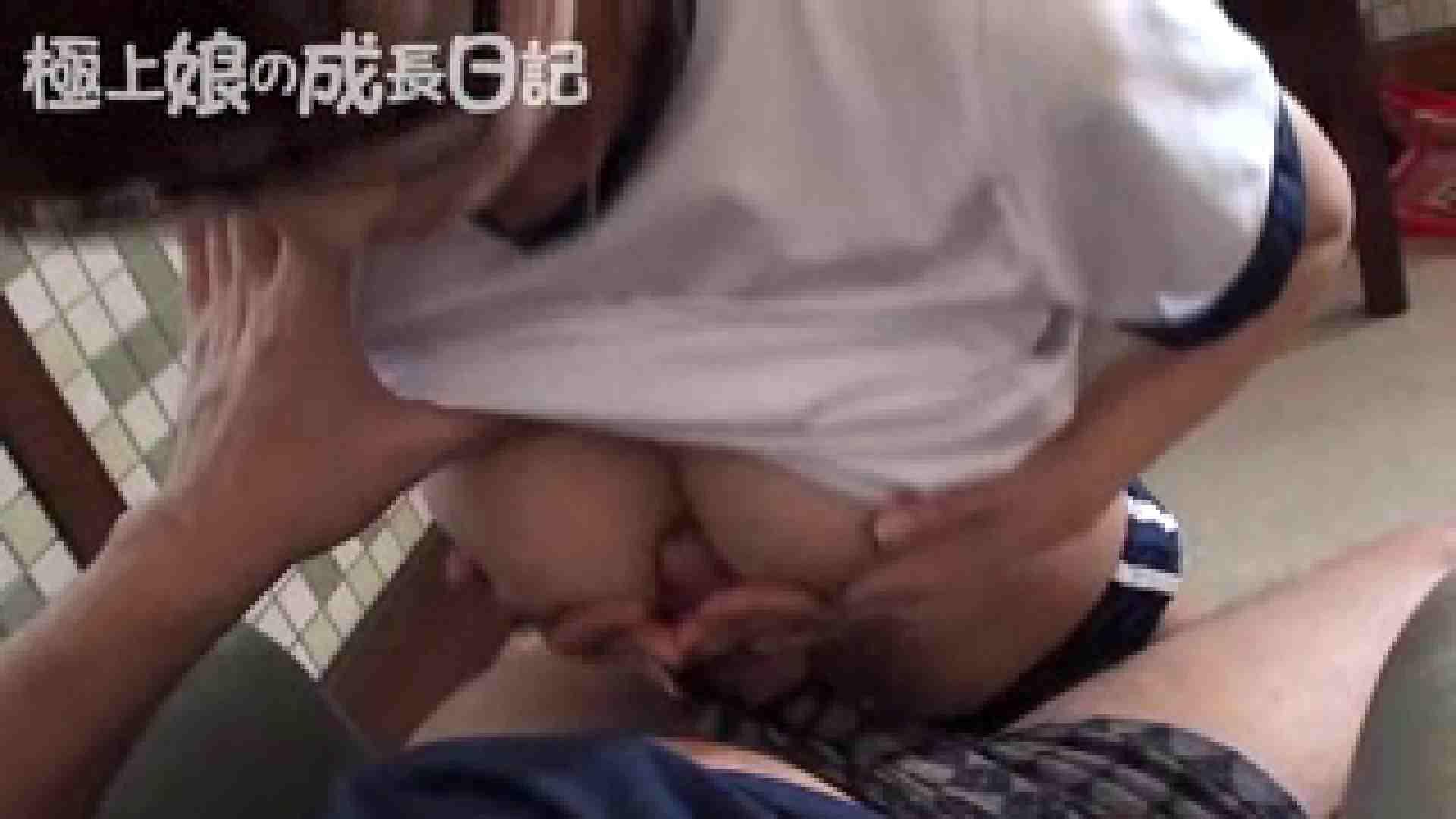 極上素人嬢の成長日記 コスプレハメ撮りブルマ編 一般投稿  110pic 56