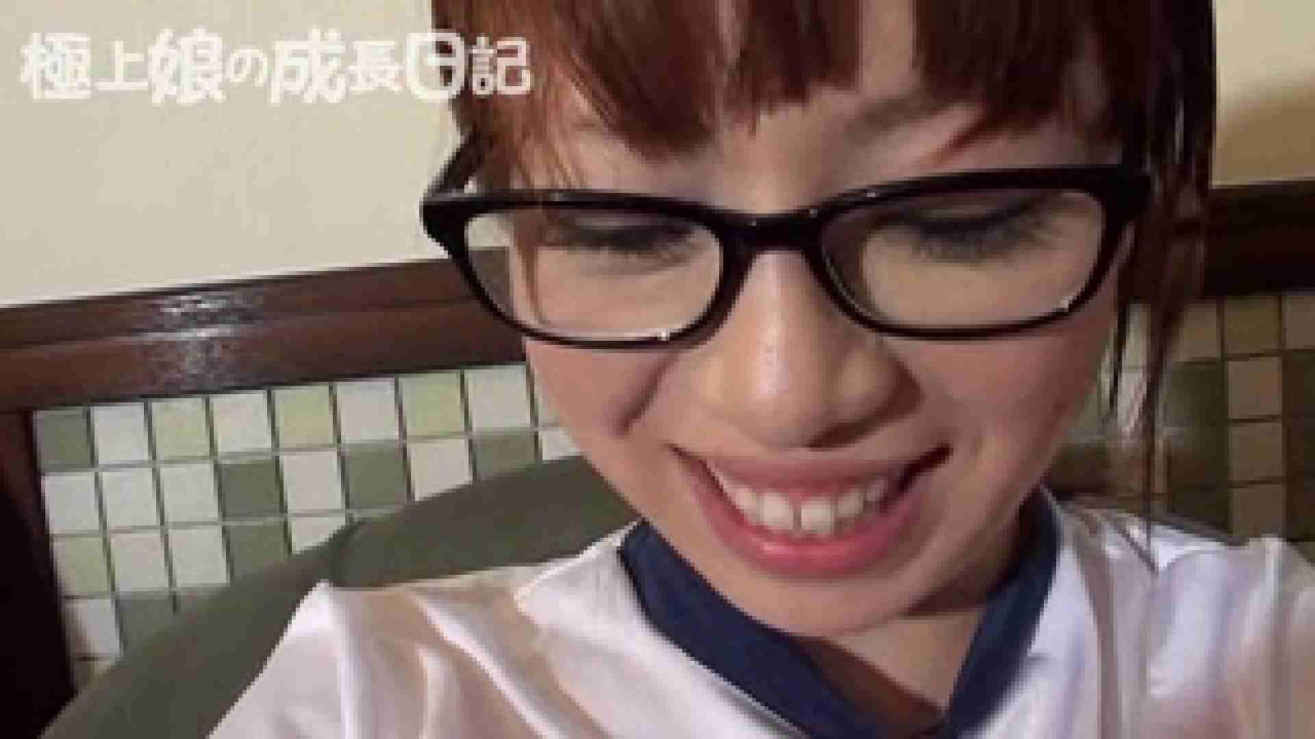 極上素人嬢の成長日記 コスプレハメ撮りブルマ編 一般投稿  110pic 63