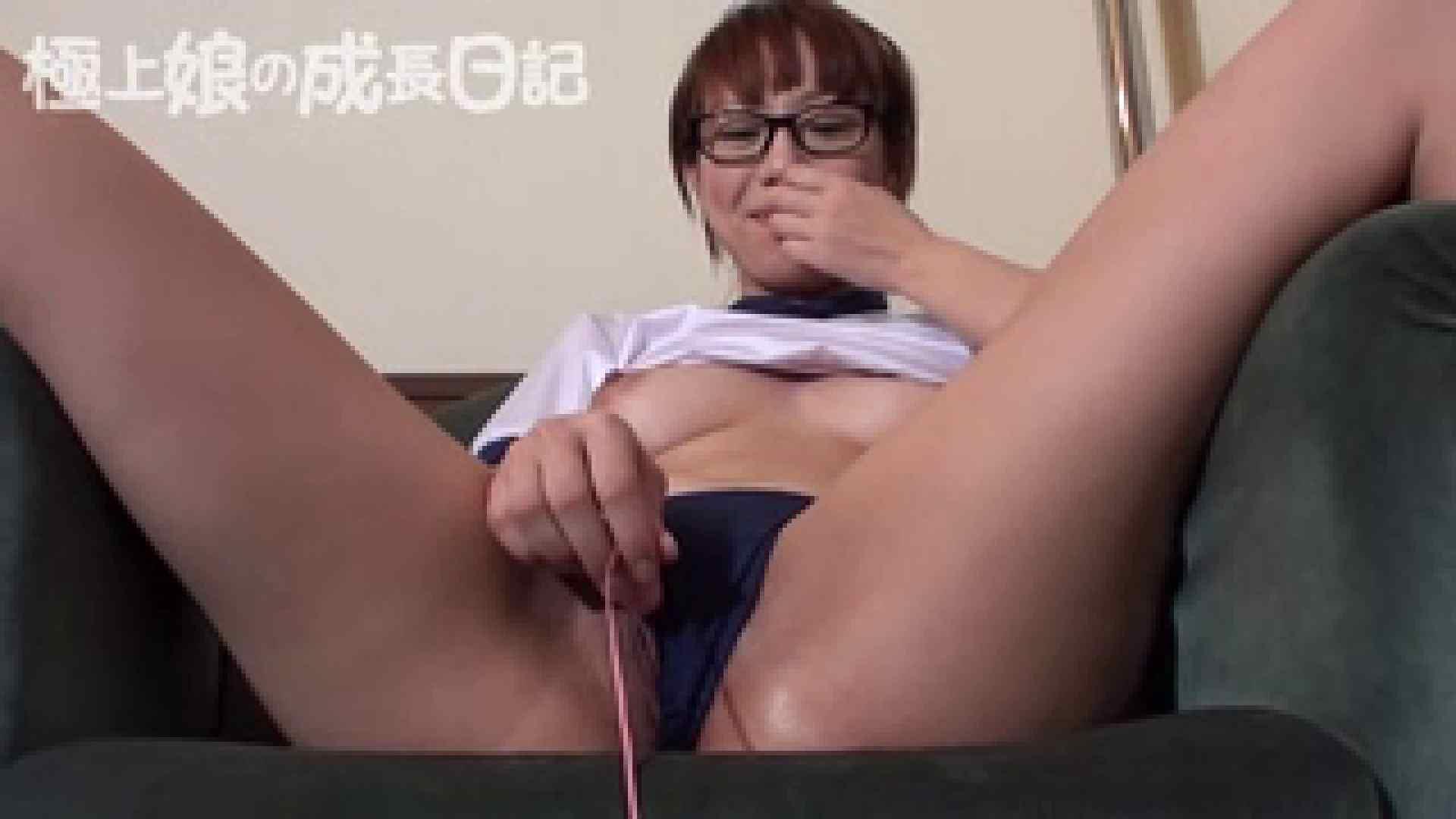 極上素人嬢の成長日記 コスプレハメ撮りブルマ編 一般投稿   美乳ばかり!  110pic 64