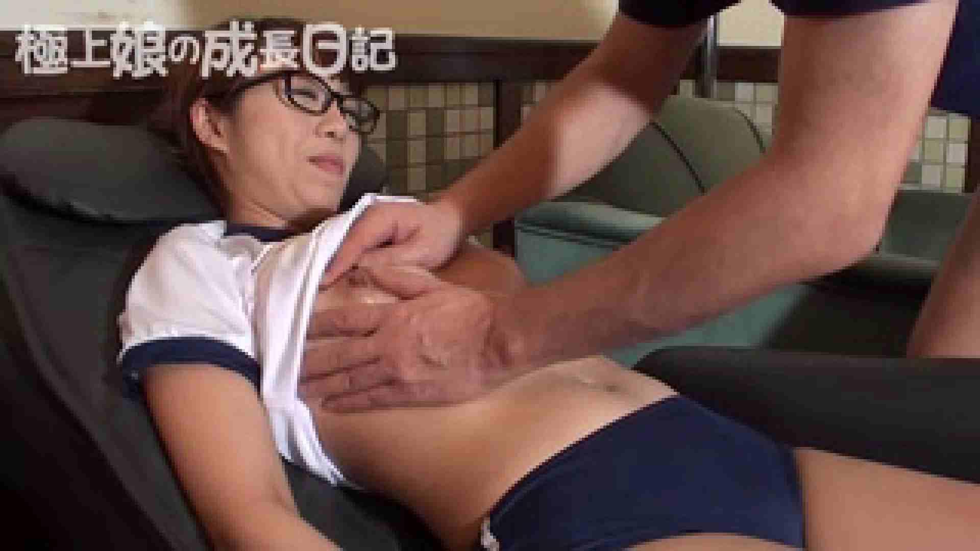 極上素人嬢の成長日記 コスプレハメ撮りブルマ編 マッサージ アダルト動画キャプチャ 110pic 73