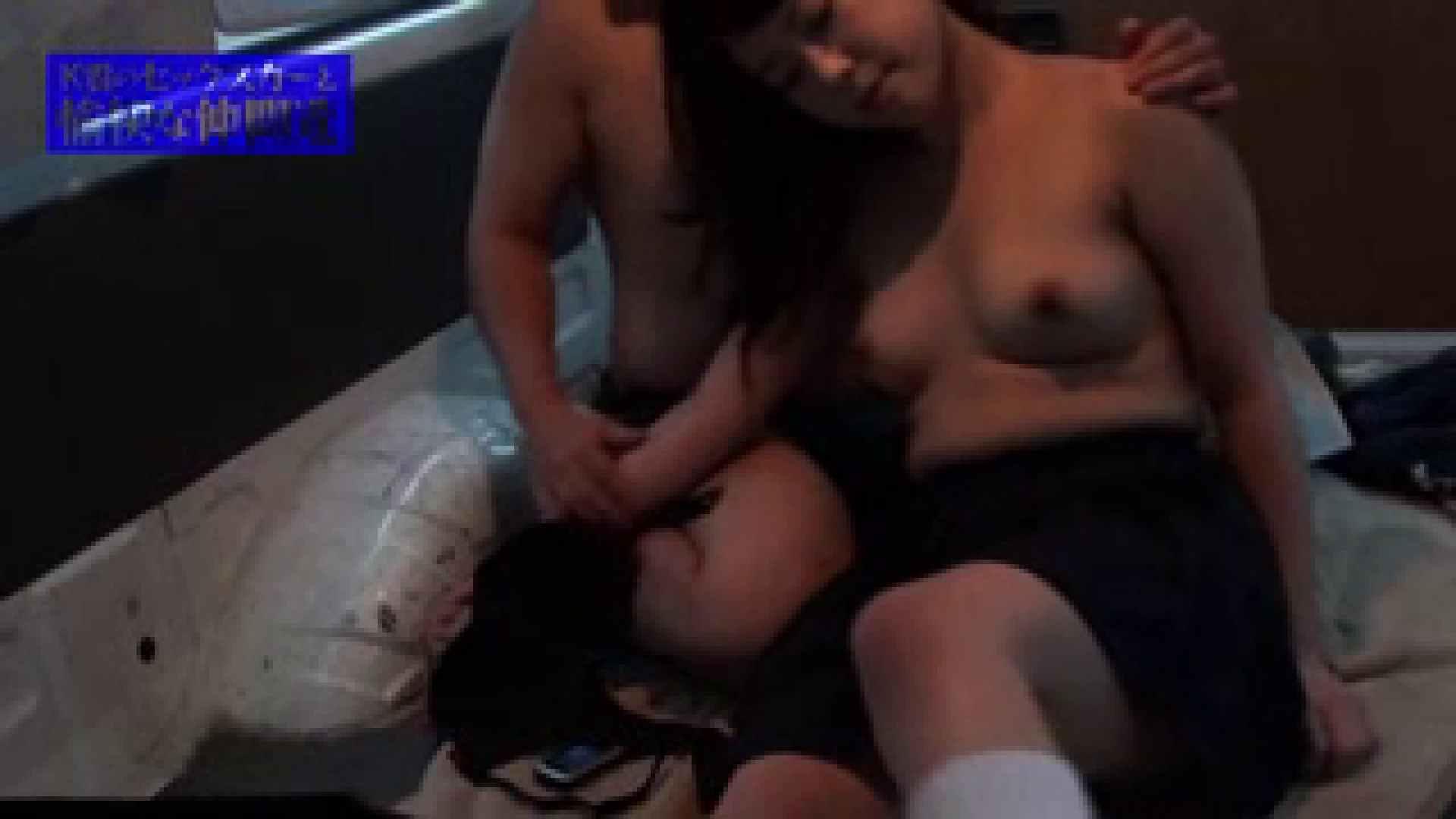 表に出さなかった未公開版 七海ちゃんの場合 一般投稿  101pic 14