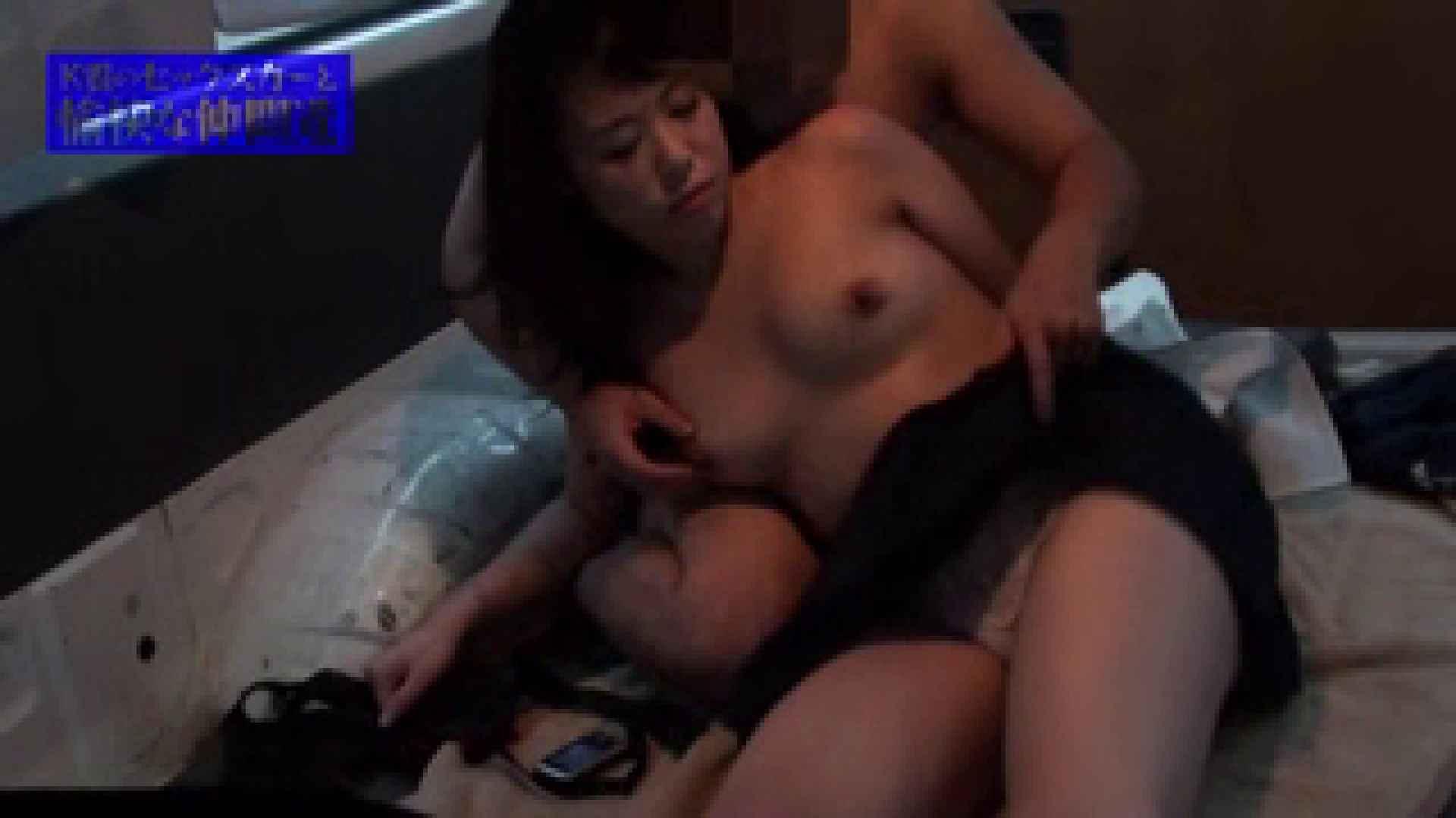 表に出さなかった未公開版 七海ちゃんの場合 一般投稿 | 0  101pic 15
