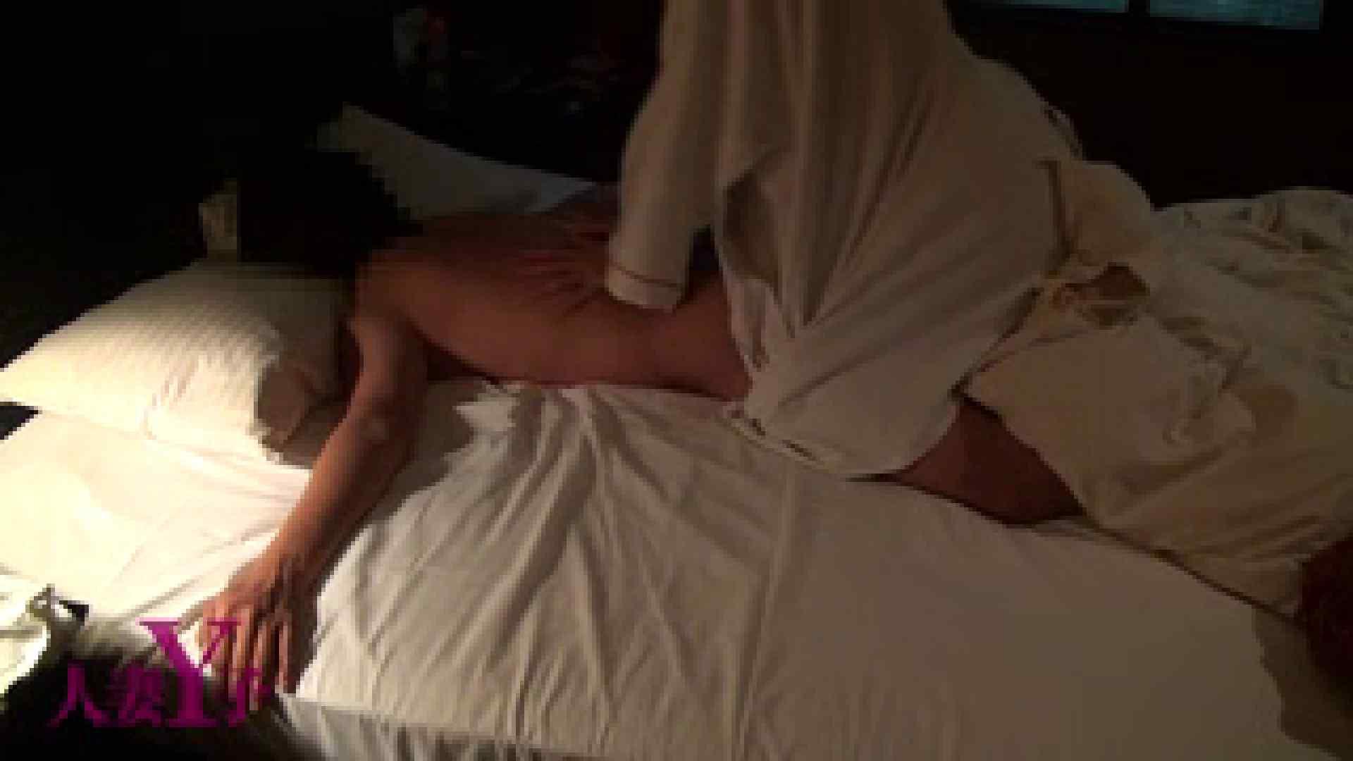 愛人Y子VOL.3 一般投稿 アダルト動画キャプチャ 65pic 11