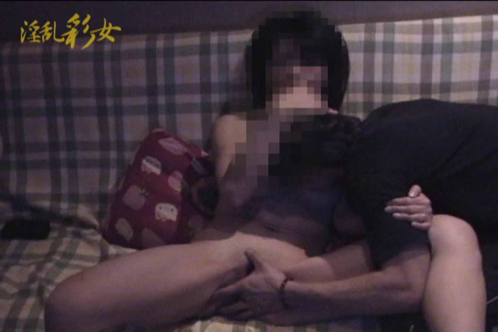 淫乱彩女 麻優里 旦那の前で王様ゲーム ホテル   淫乱  112pic 9