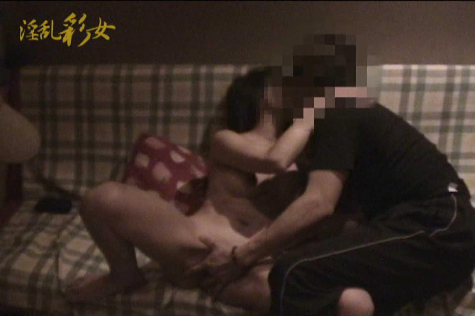 淫乱彩女 麻優里 旦那の前で王様ゲーム SEX映像 濡れ場動画紹介 112pic 11