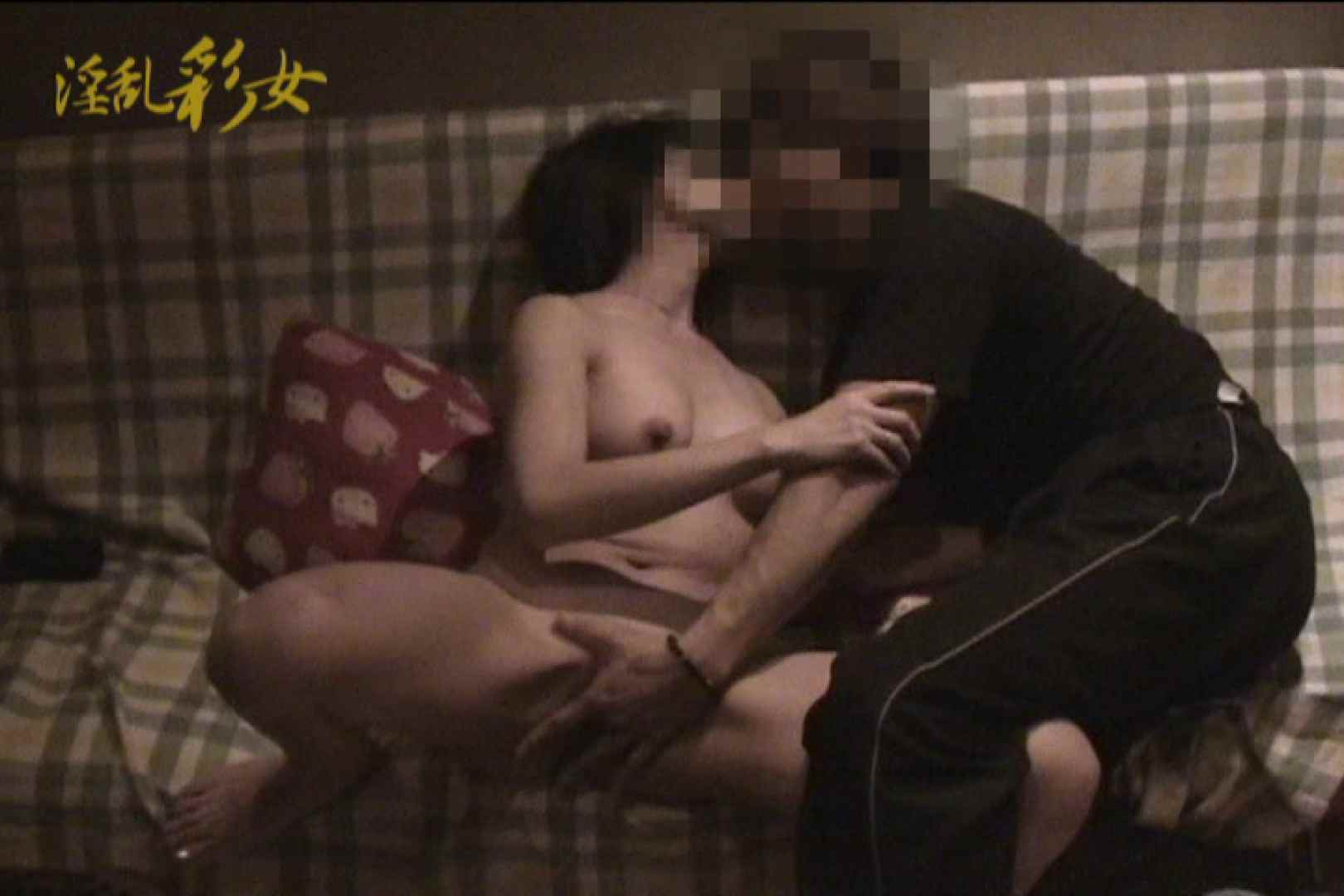 淫乱彩女 麻優里 旦那の前で王様ゲーム ホテル  112pic 12