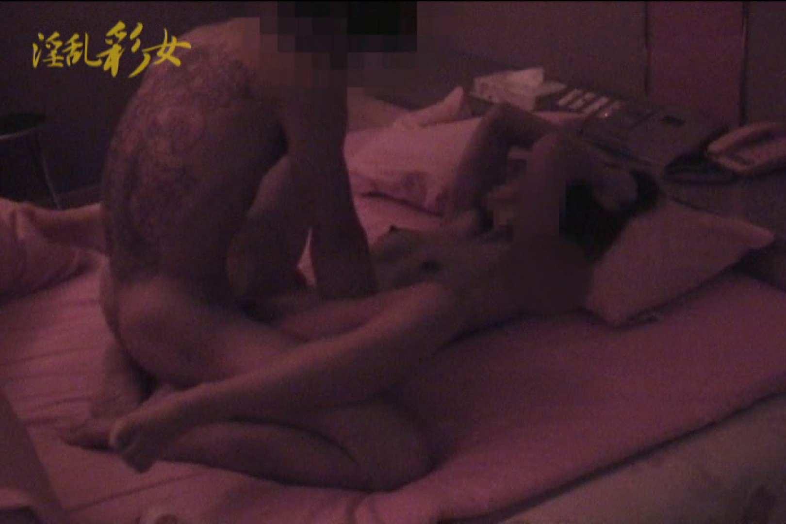 淫乱彩女 麻優里 旦那の前で王様ゲーム ホテル   淫乱  112pic 33