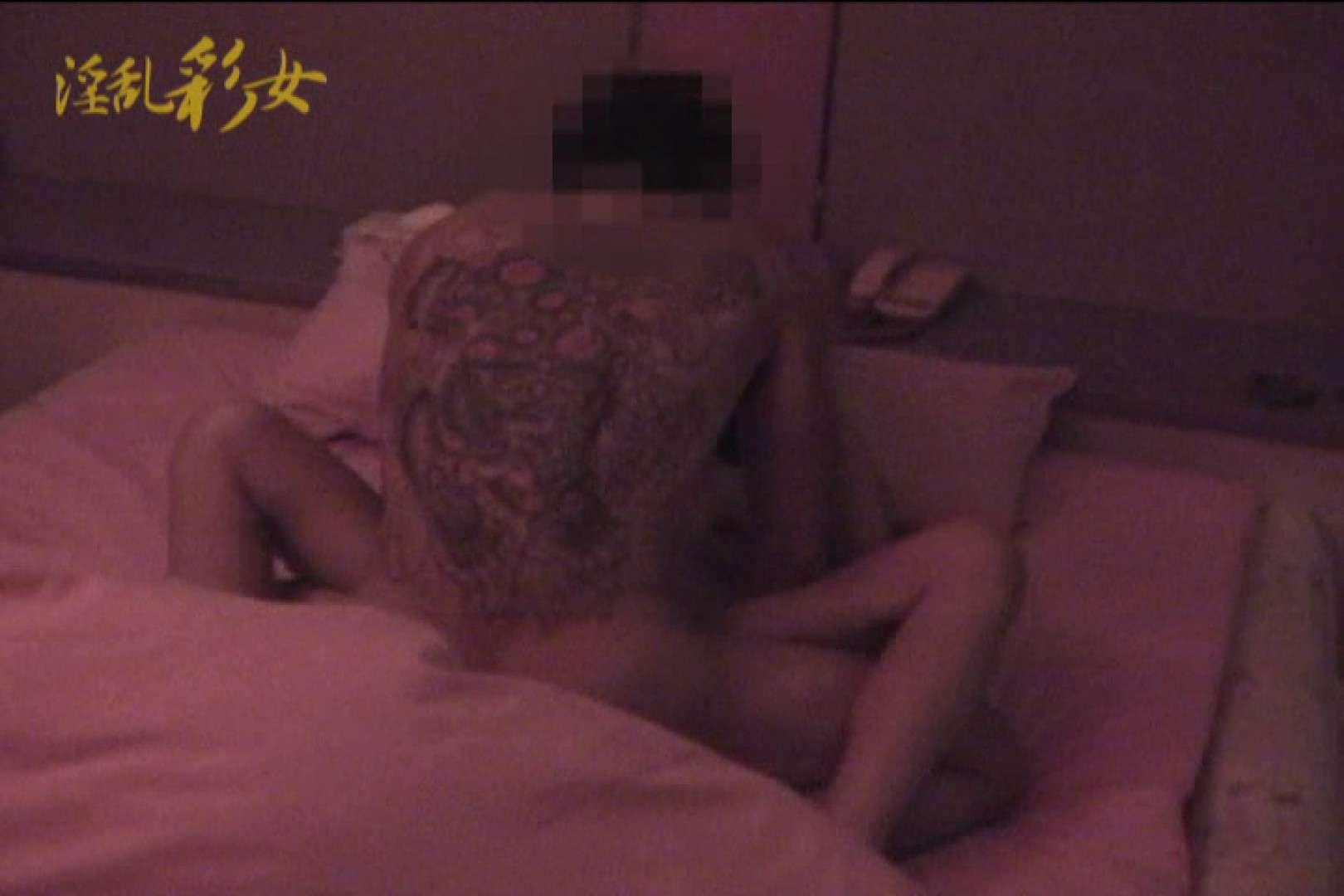淫乱彩女 麻優里 旦那の前で王様ゲーム ホテル   淫乱  112pic 37
