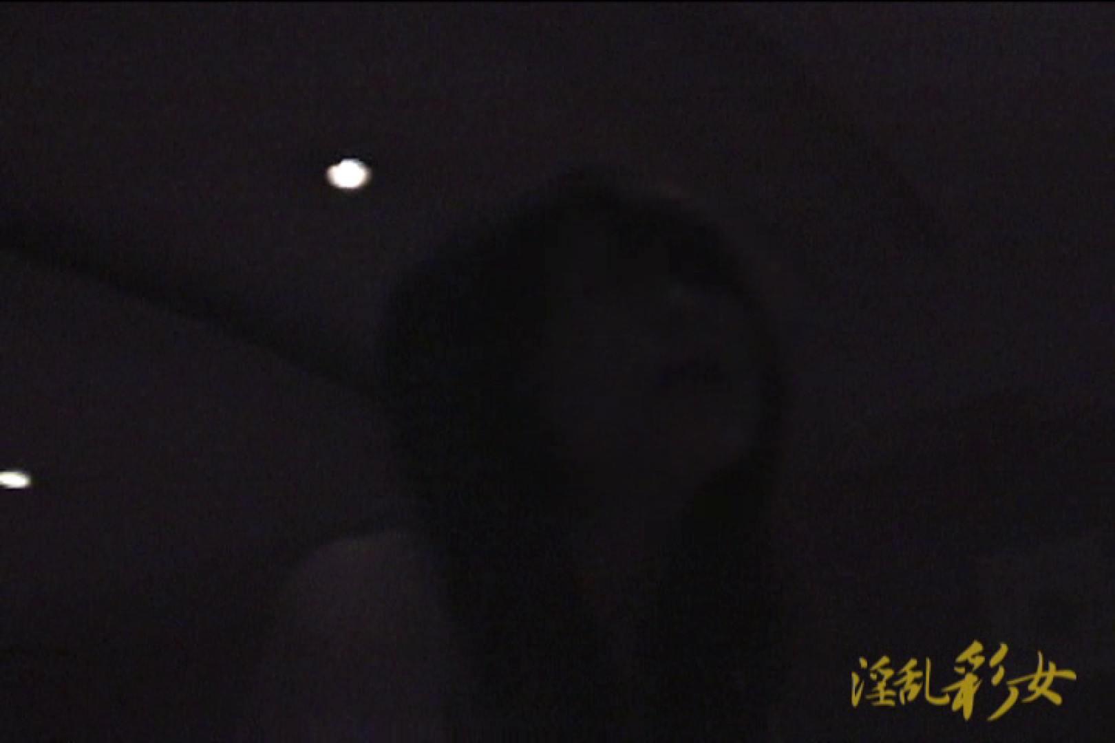 淫乱彩女 麻優里 旦那の前で王様ゲーム SEX映像 濡れ場動画紹介 112pic 87