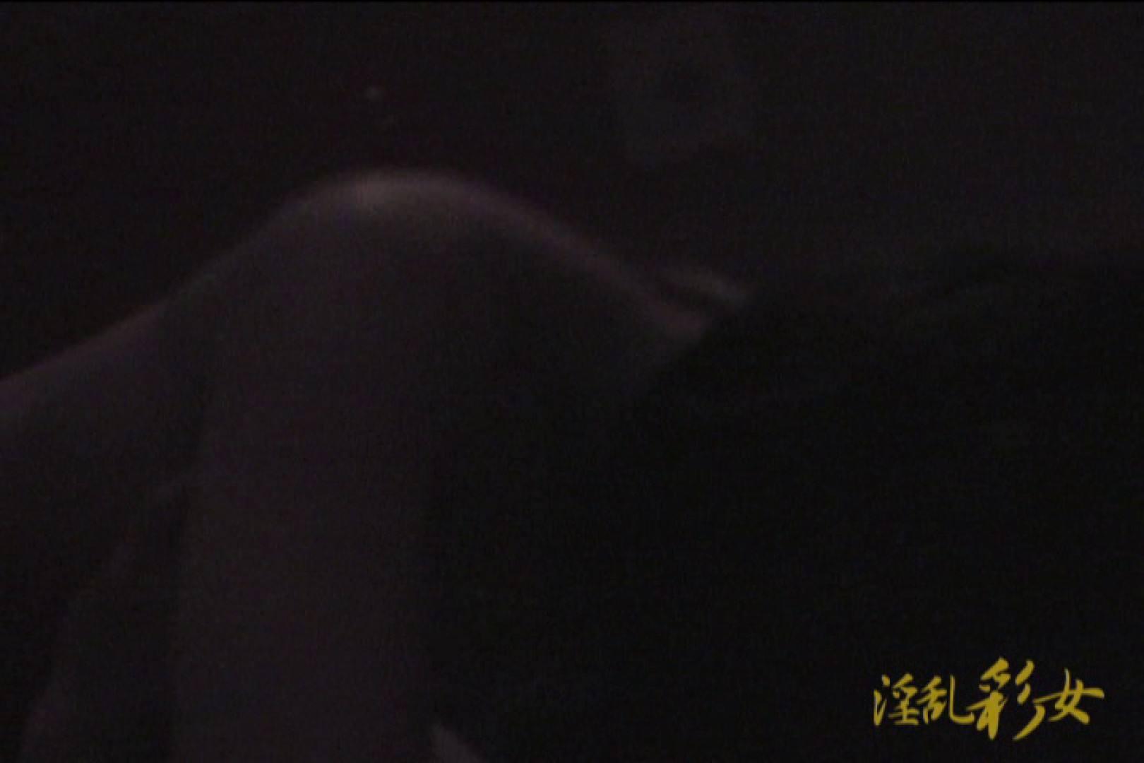 淫乱彩女 麻優里 旦那の前で王様ゲーム ホテル  112pic 92