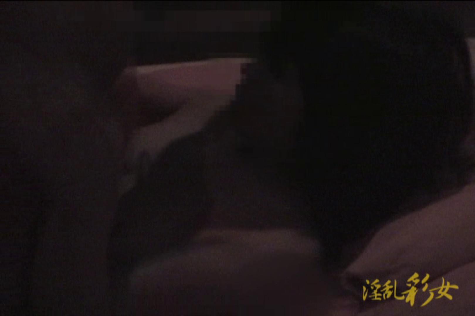 淫乱彩女 麻優里 旦那の前で王様ゲーム ホテル  112pic 100
