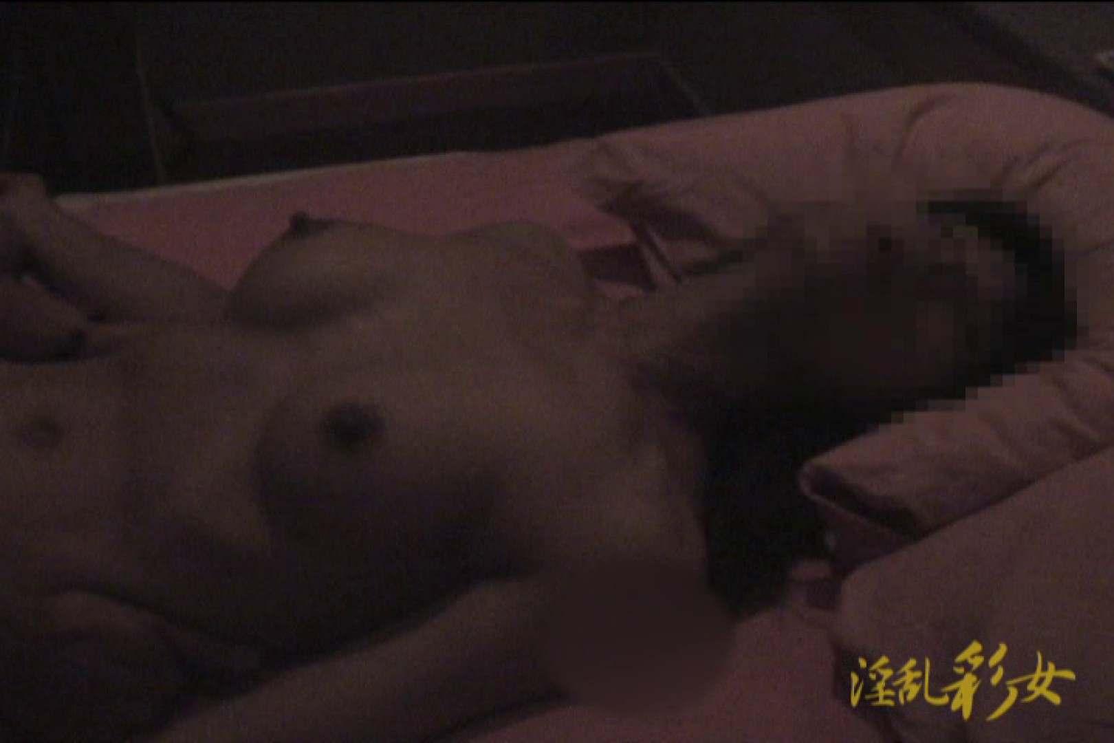 淫乱彩女 麻優里 旦那の前で王様ゲーム 一般投稿 われめAV動画紹介 112pic 106