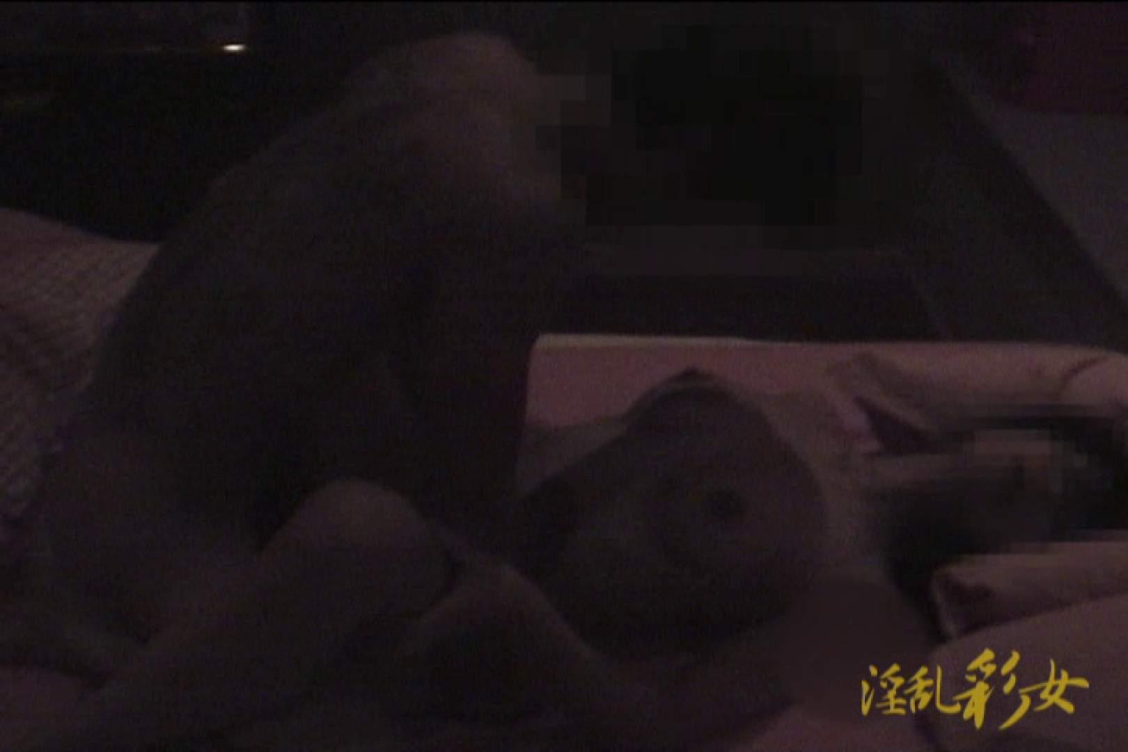 淫乱彩女 麻優里 旦那の前で王様ゲーム SEX映像 濡れ場動画紹介 112pic 107