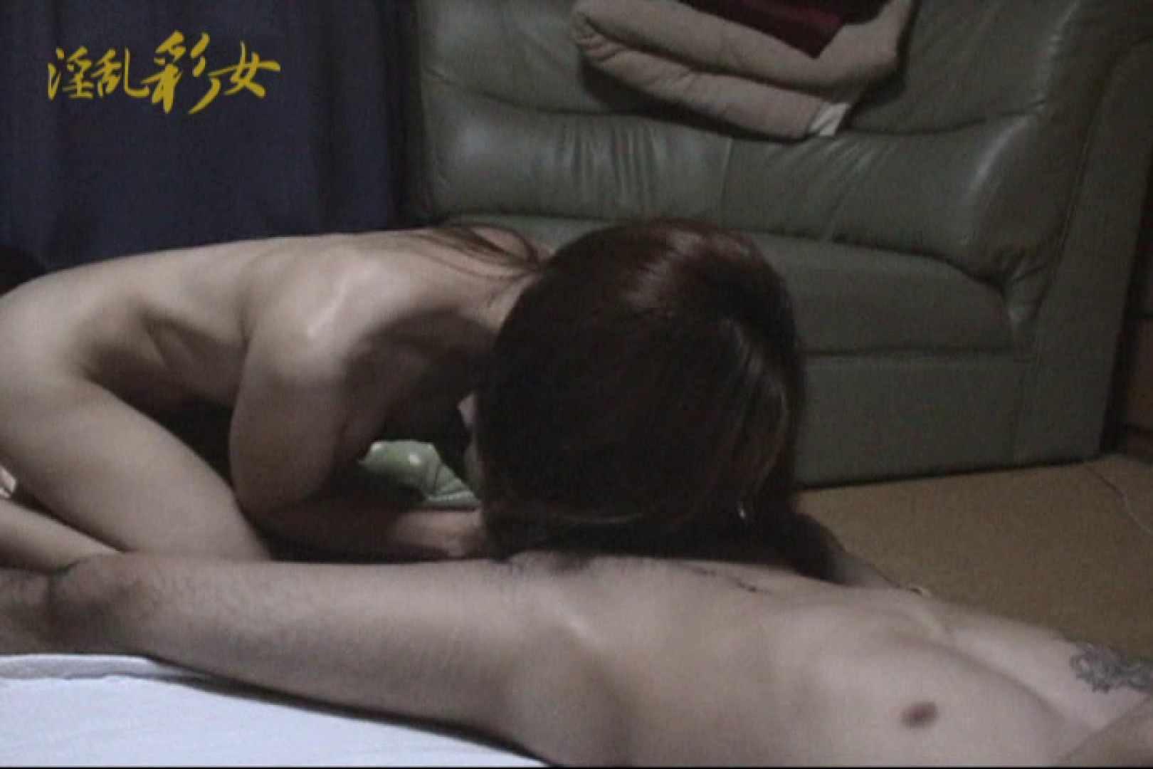 淫乱彩女 麻優里 禁断の彼氏 淫乱 オメコ無修正動画無料 110pic 2