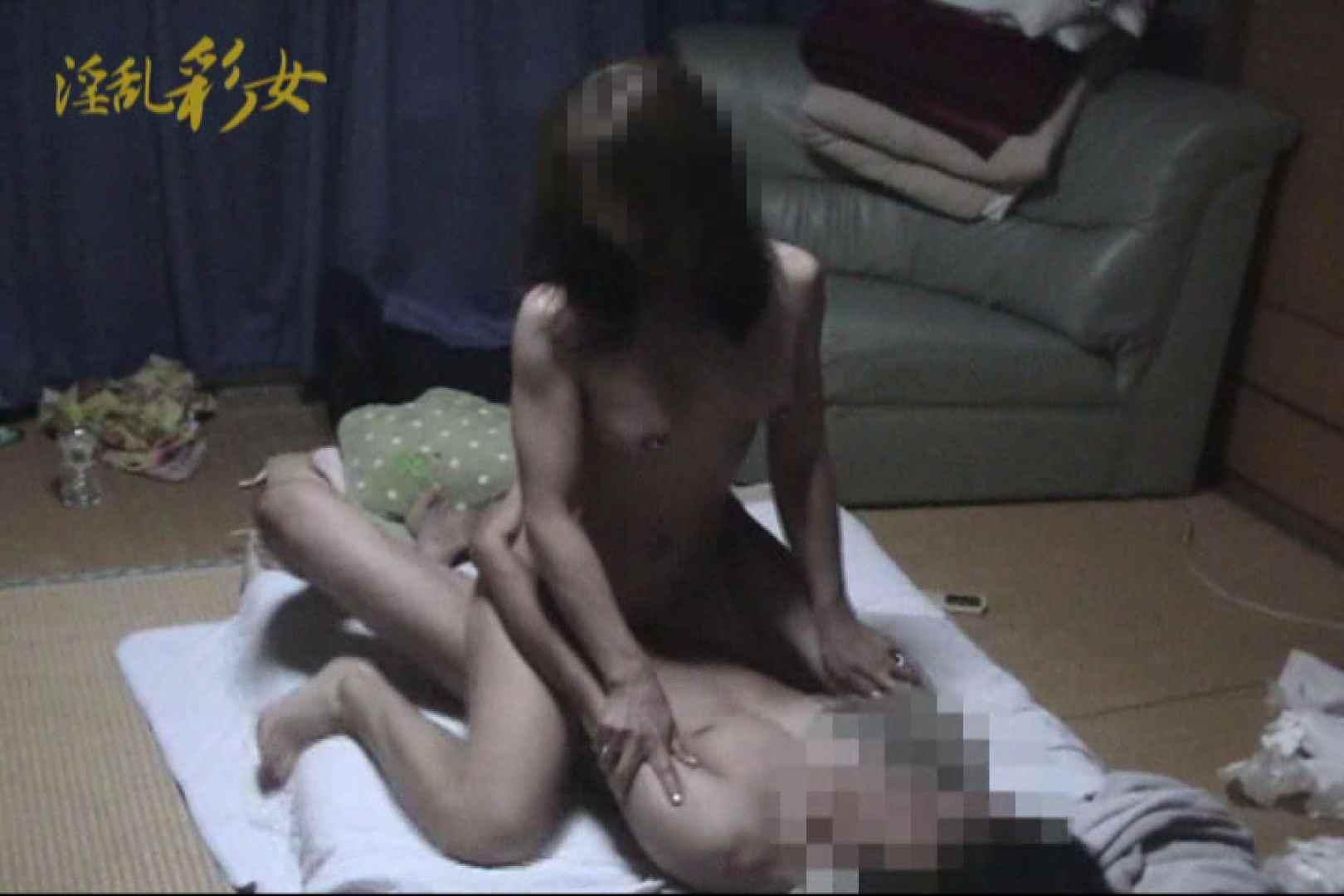 淫乱彩女 麻優里 禁断の彼氏 SEX映像  110pic 15
