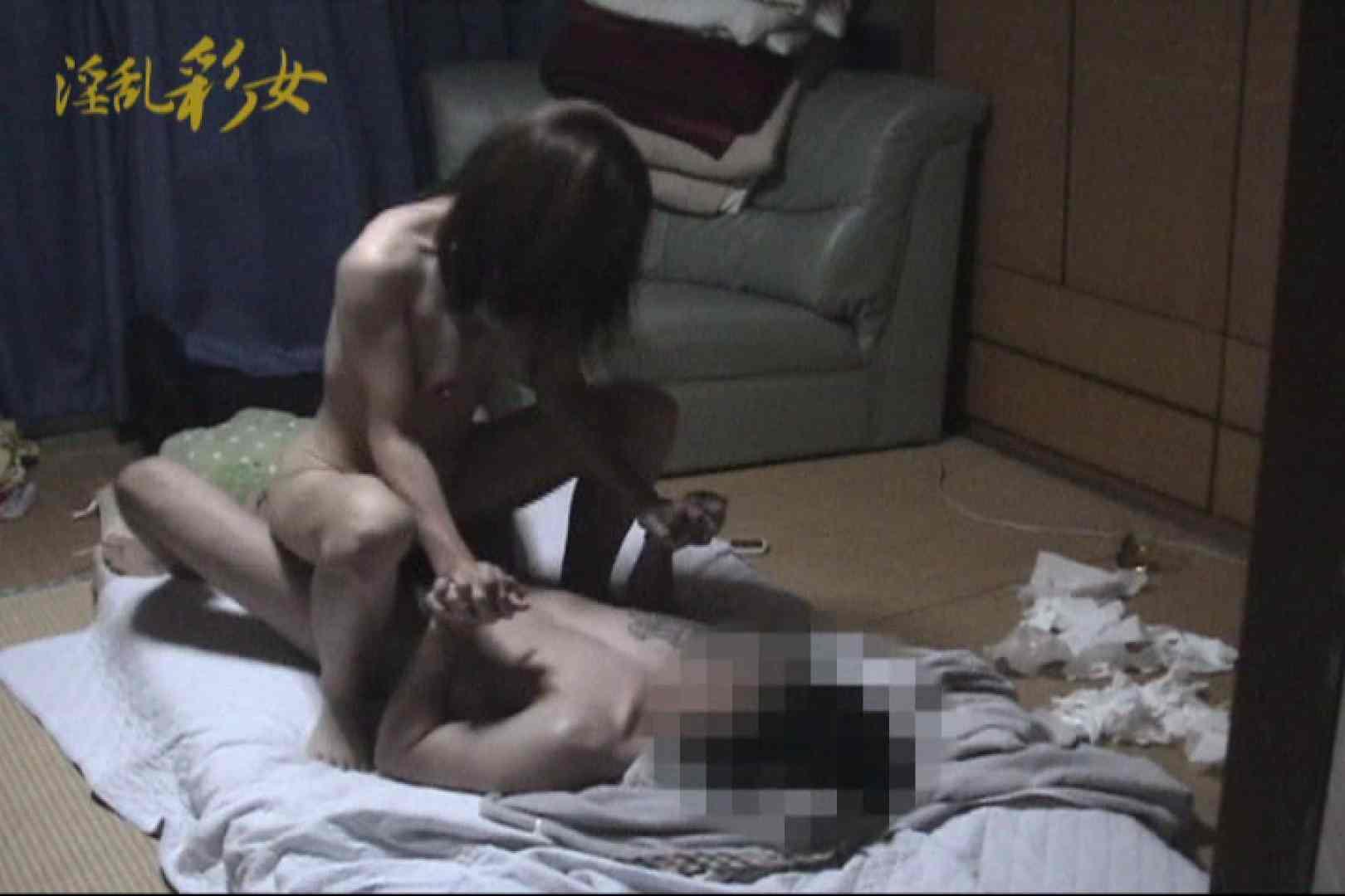 淫乱彩女 麻優里 禁断の彼氏 SEX映像 | 一般投稿  110pic 16