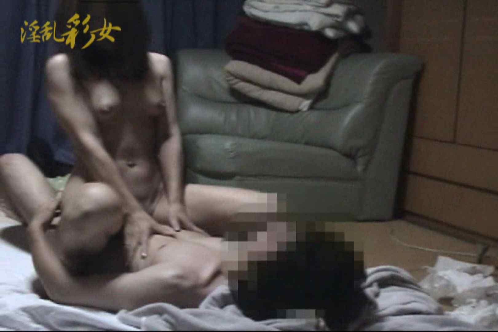 淫乱彩女 麻優里 禁断の彼氏 SEX映像 | 一般投稿  110pic 19
