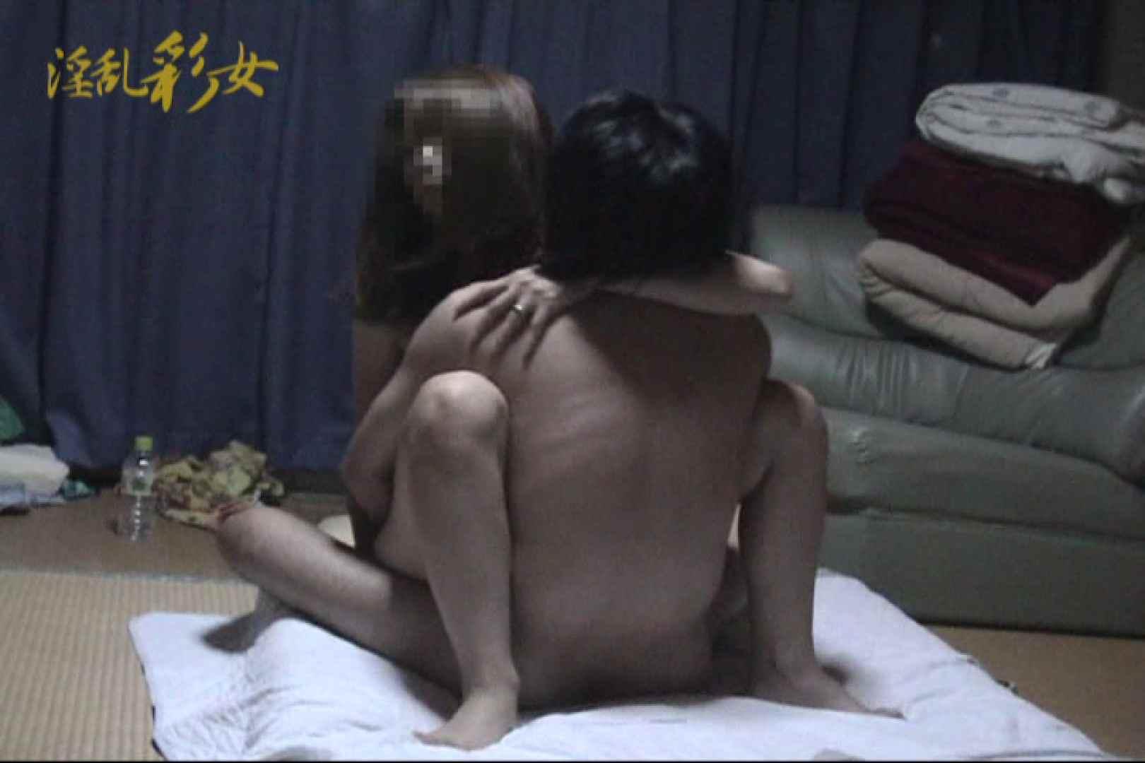 淫乱彩女 麻優里 禁断の彼氏 SEX映像  110pic 21