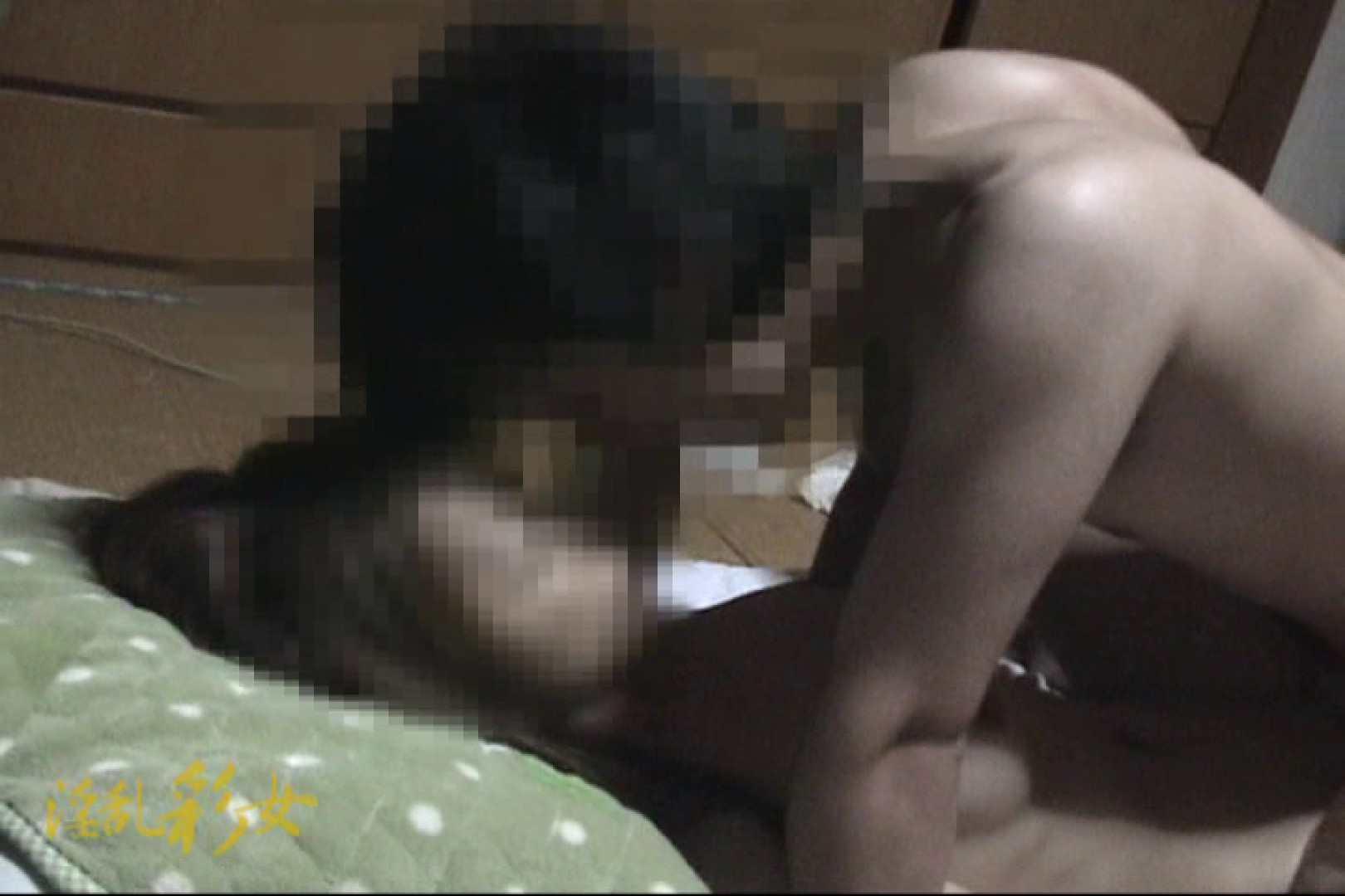 淫乱彩女 麻優里 禁断の彼氏 淫乱 オメコ無修正動画無料 110pic 38