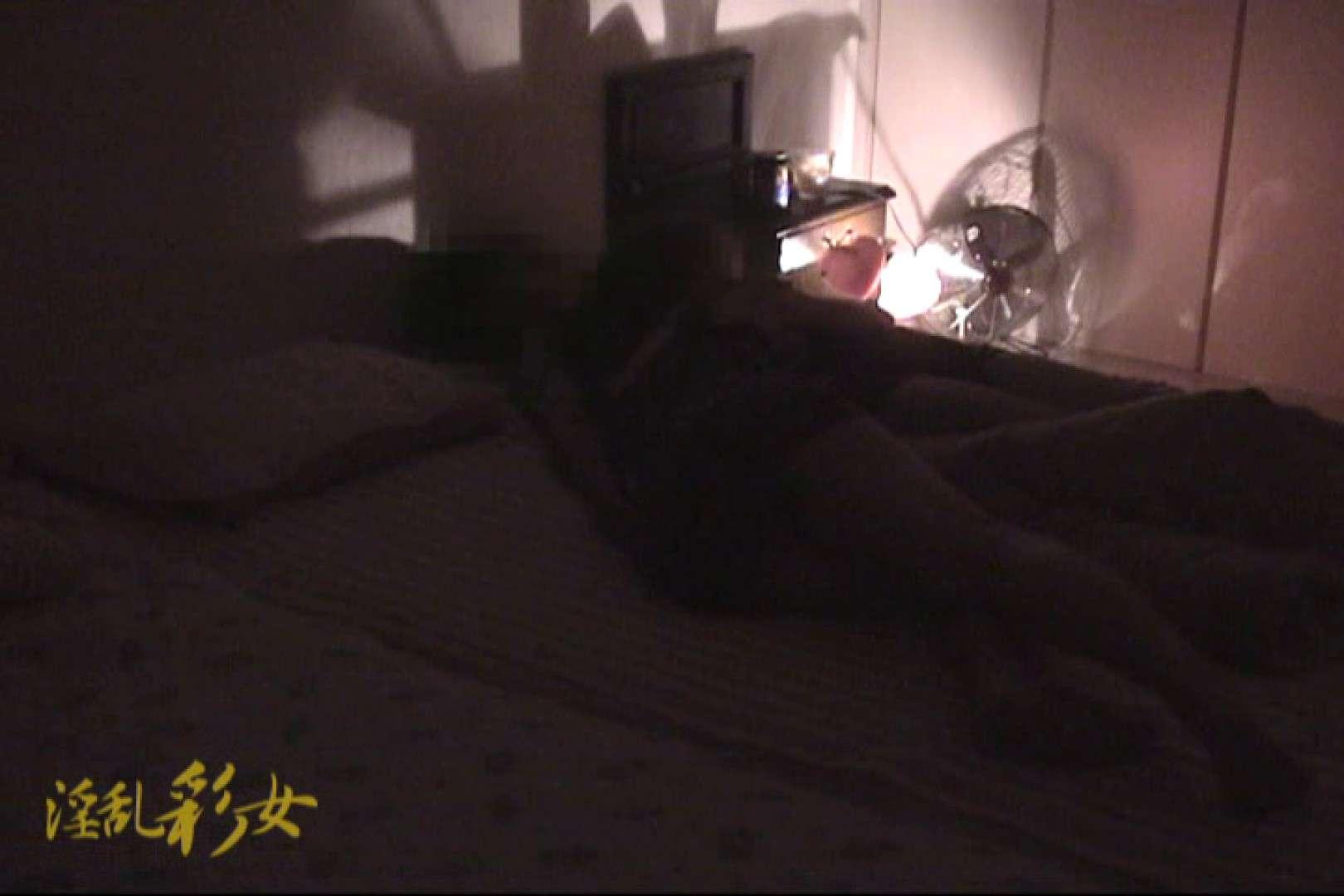 淫乱彩女 麻優里 禁断の彼氏 SEX映像 | 一般投稿  110pic 49