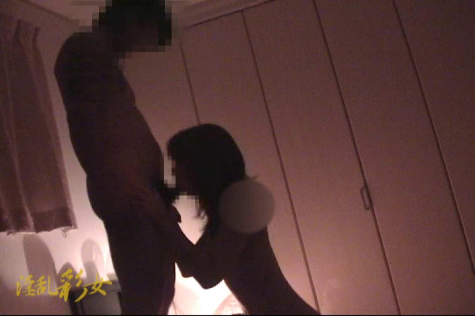 淫乱彩女 麻優里 禁断の彼氏 SEX映像 | 一般投稿  110pic 55