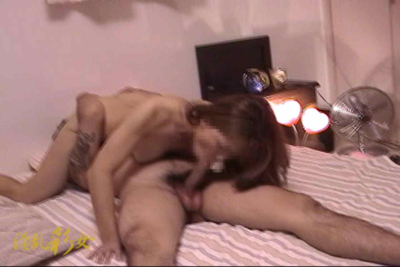 淫乱彩女 麻優里 禁断の彼氏 SEX映像 | 一般投稿  110pic 64