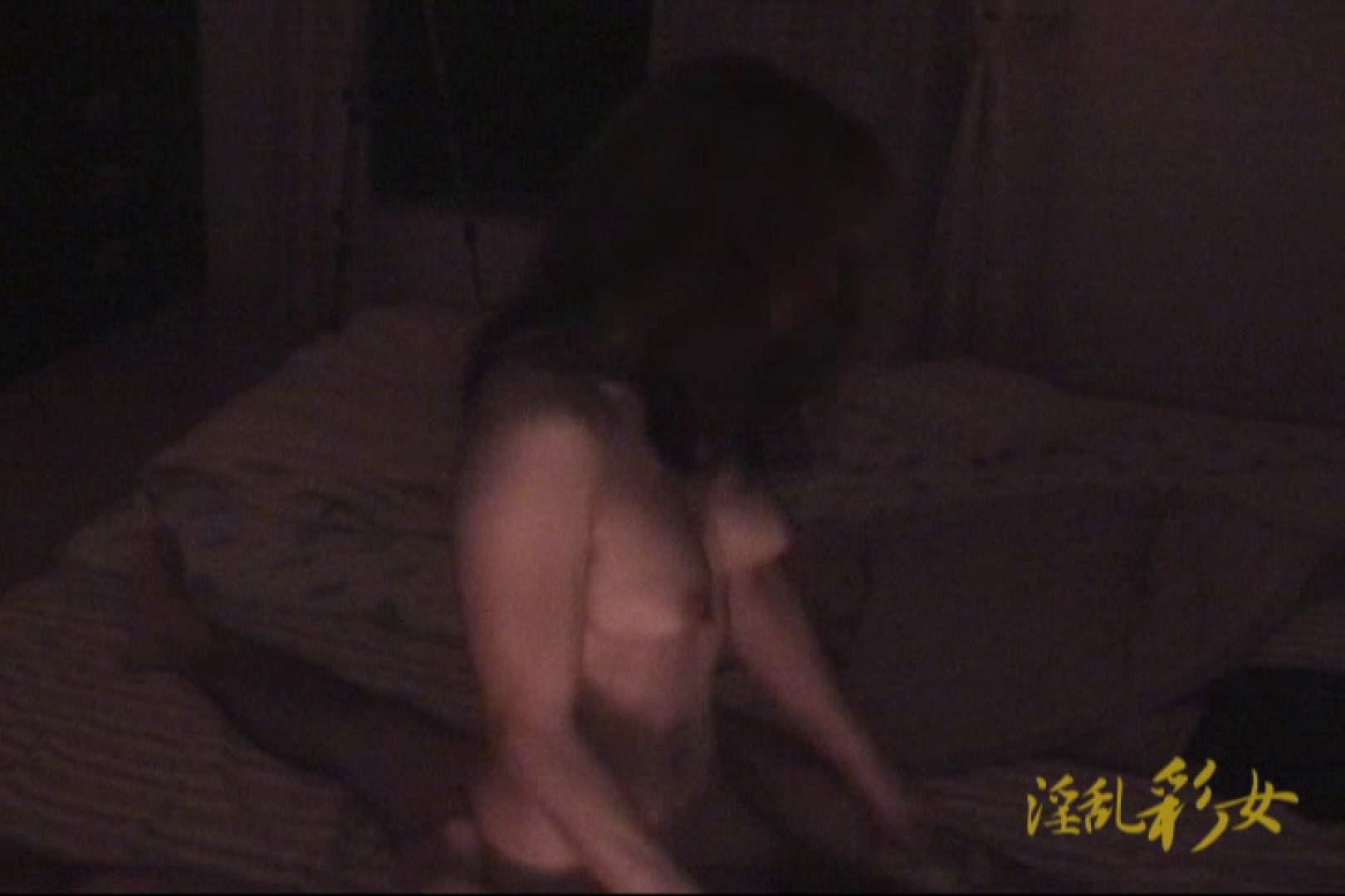 淫乱彩女 麻優里 禁断の彼氏 SEX映像  110pic 72