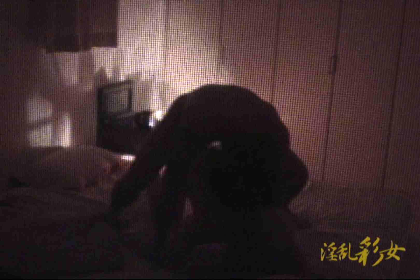 淫乱彩女 麻優里 禁断の彼氏 SEX映像 | 一般投稿  110pic 88